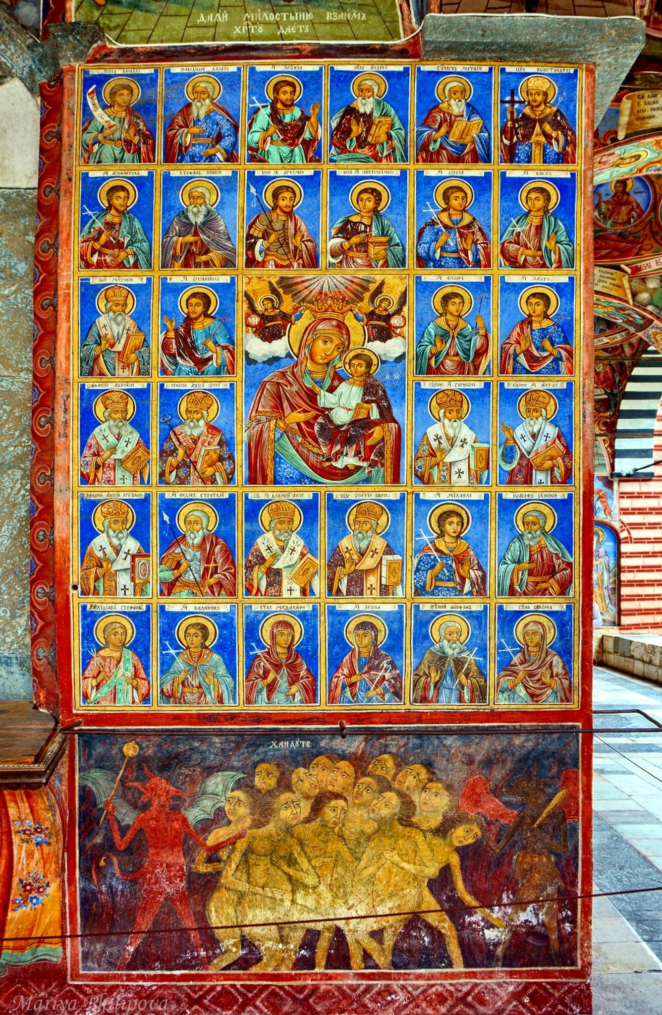 The main church of the Rila Monastery - mural by MariyaPhilipova