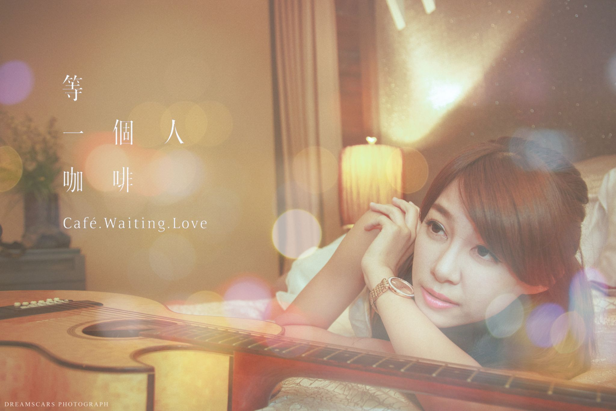 Cafe'.Waiting.Love by Zack Cheng