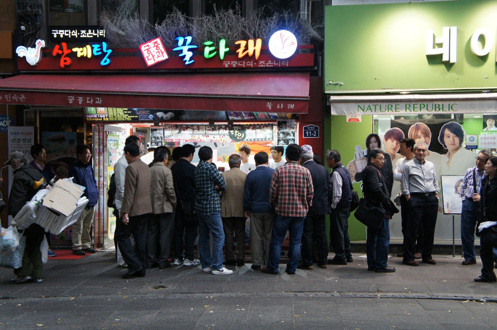 Street Food in Korea by rujito69