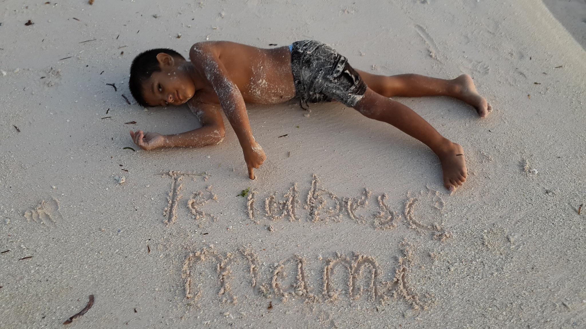 i love you mom by Zaid Ibrahim