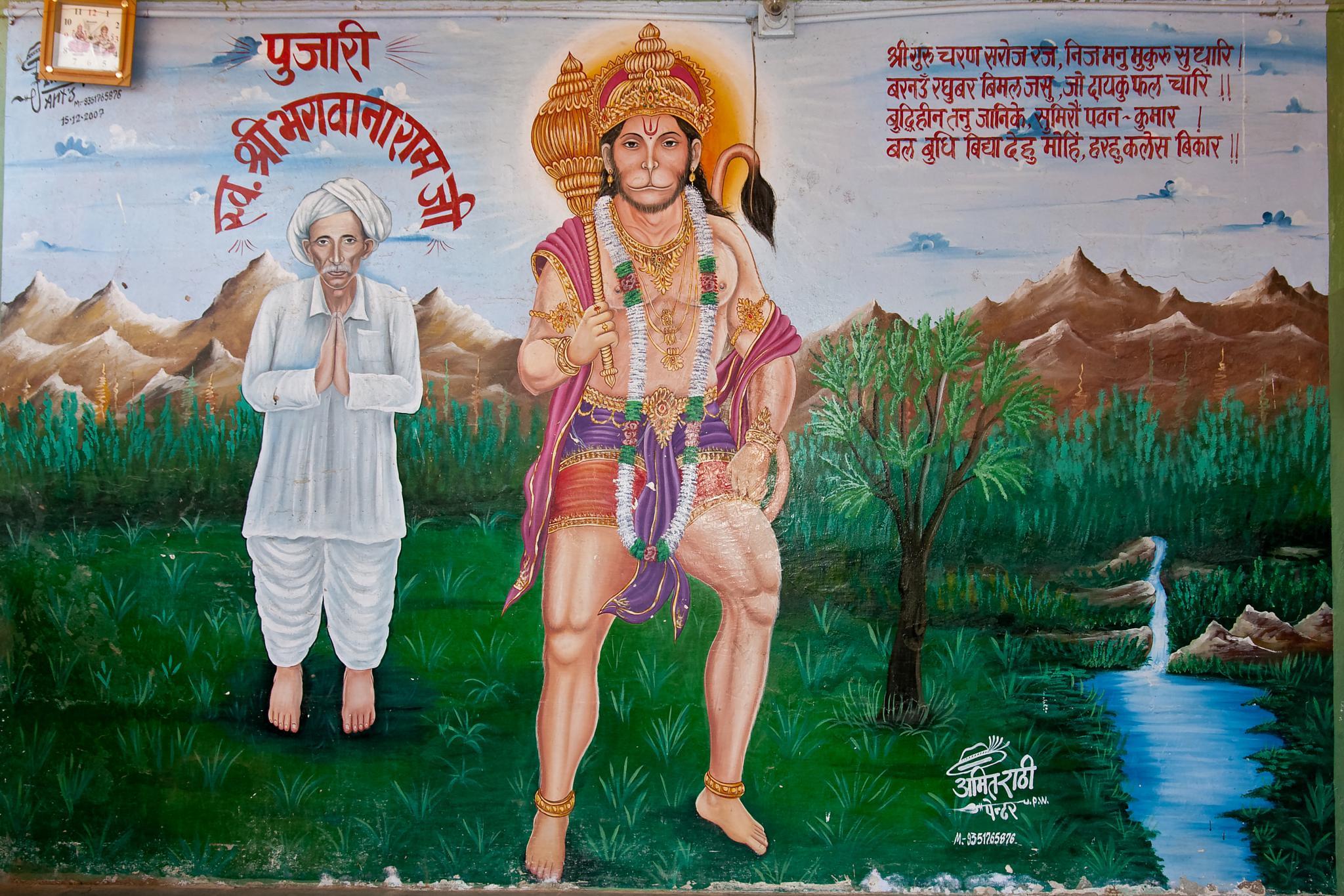 Indian gods by Patrice Sarzi