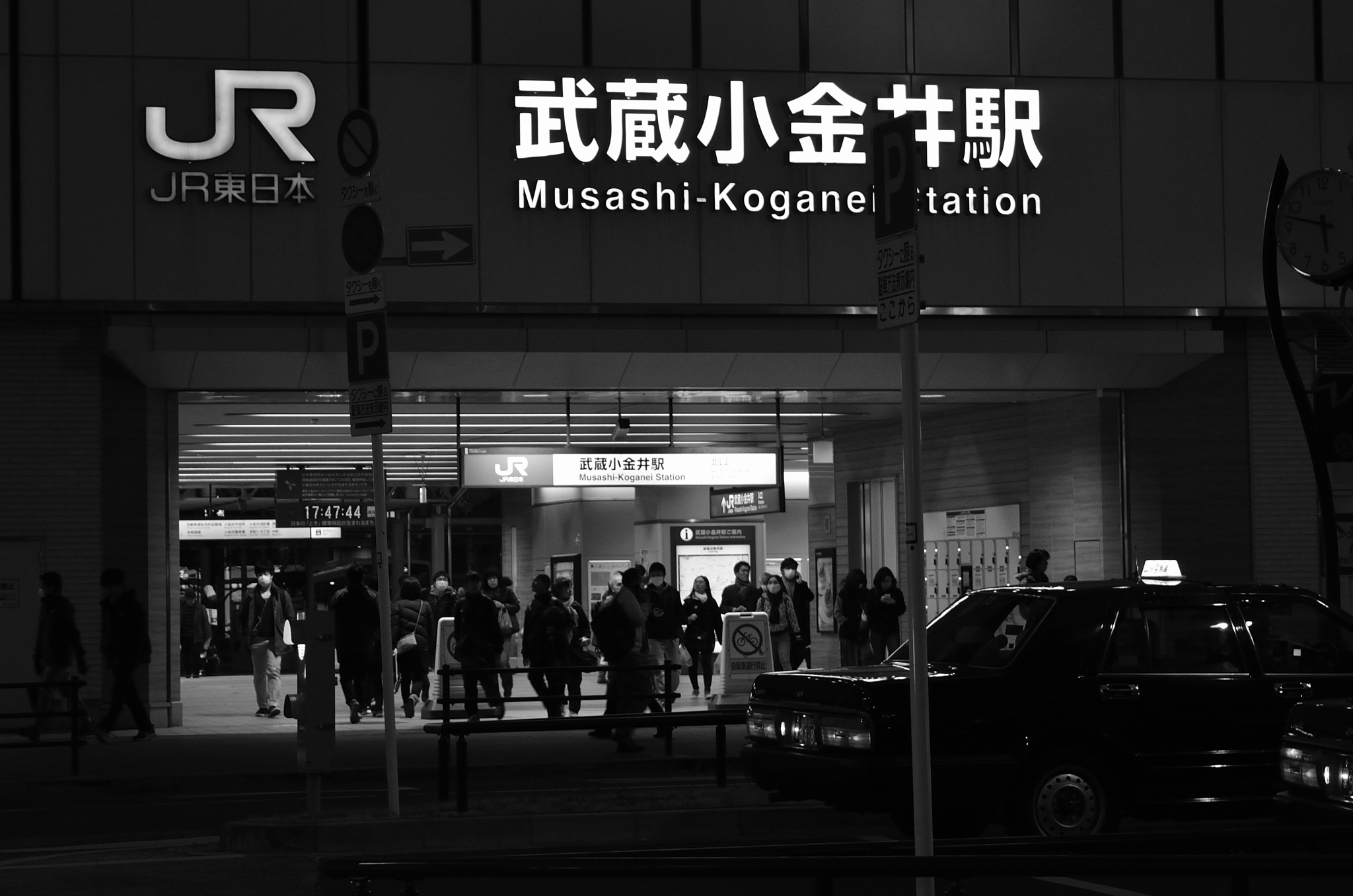 my home town by Masahiro  Asano