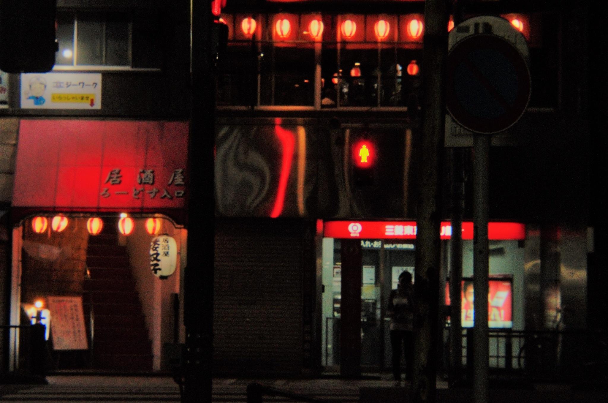 Do not walk by Masahiro  Asano