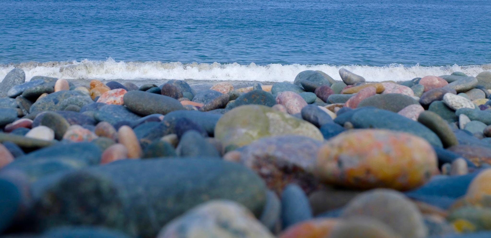 Rocky Coastline  by karajean17