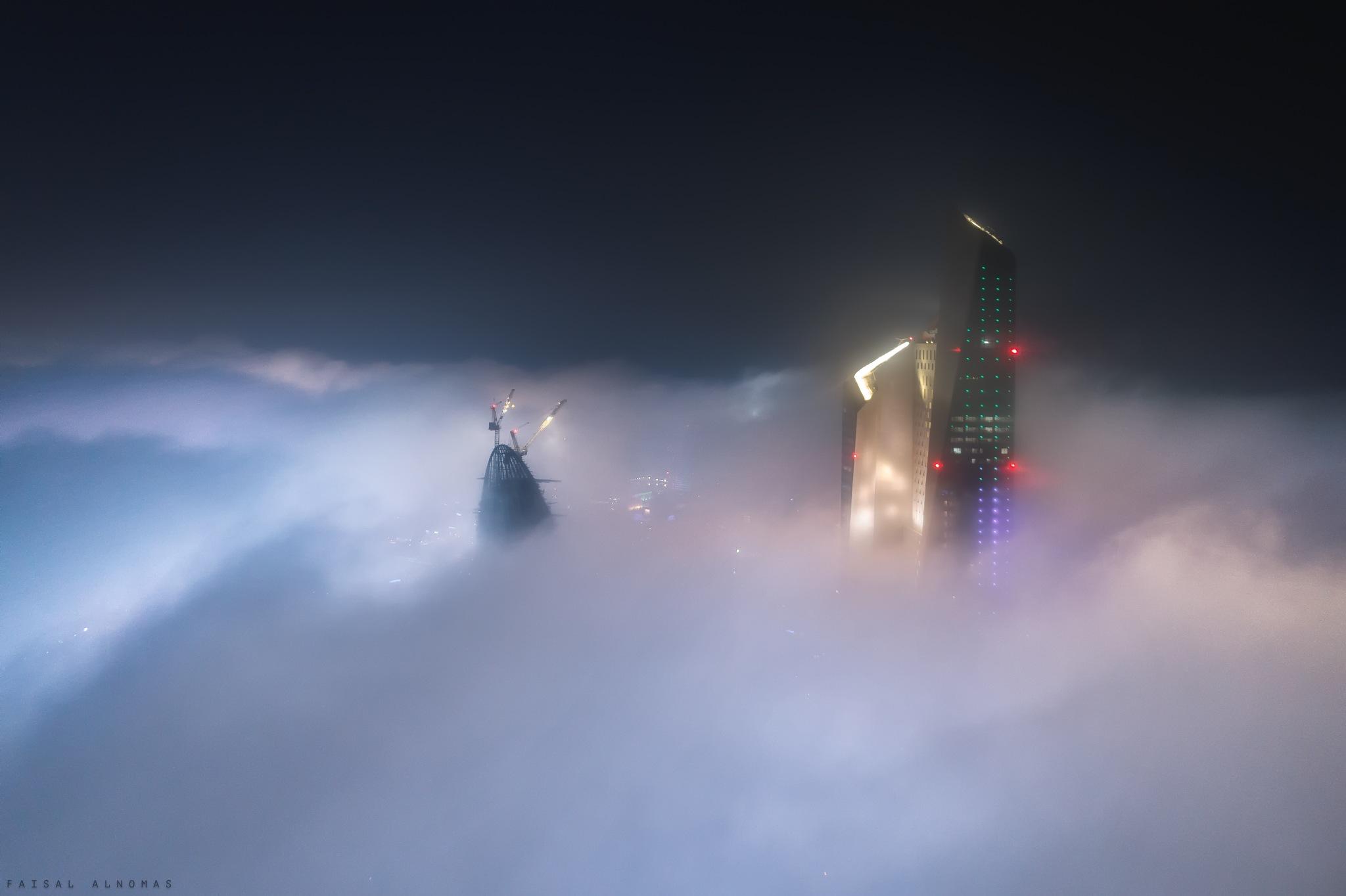 Fog Over the City by Faisal ALnomas