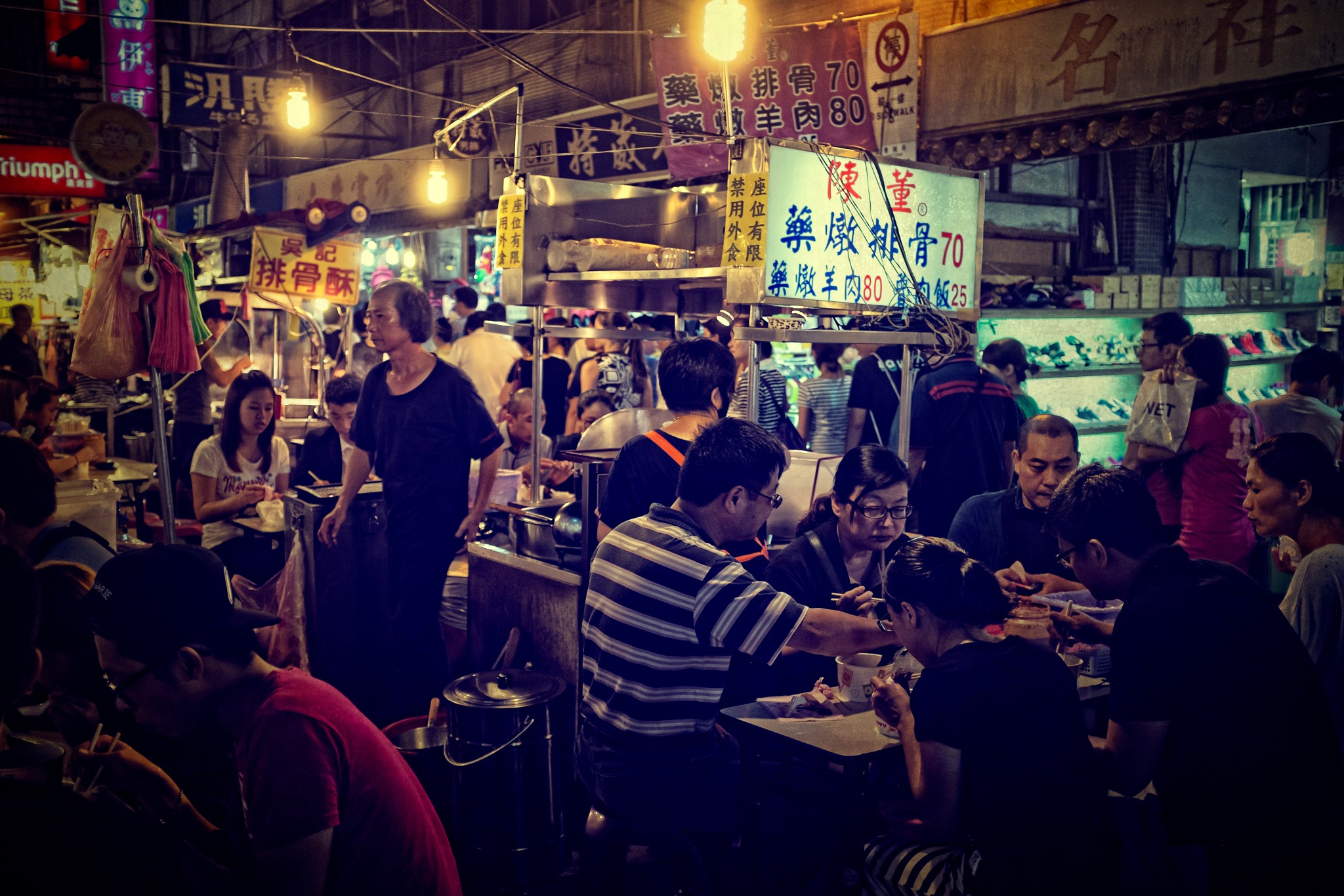 Night market by blindthirdeye