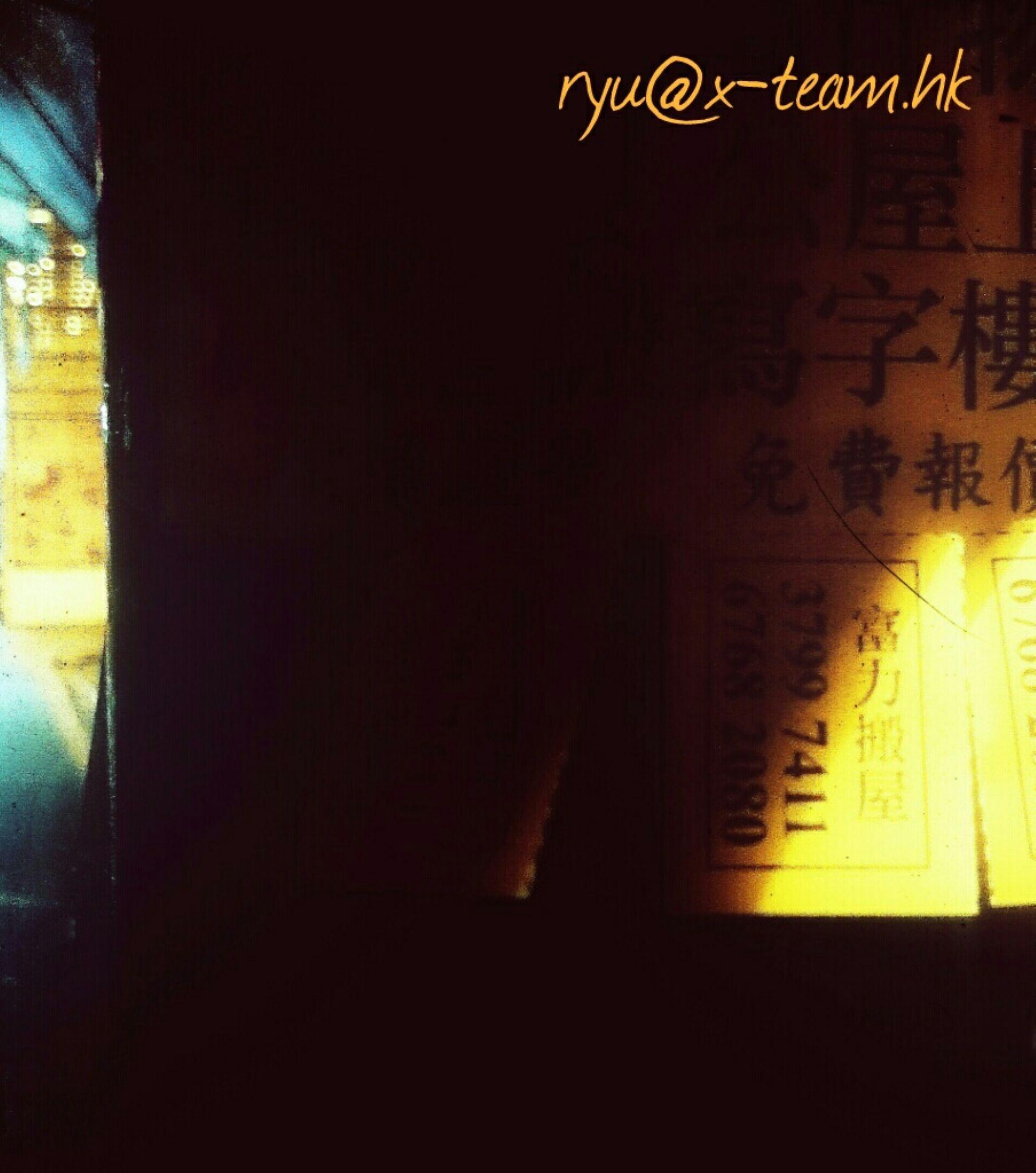 29491 by Ryu Yu