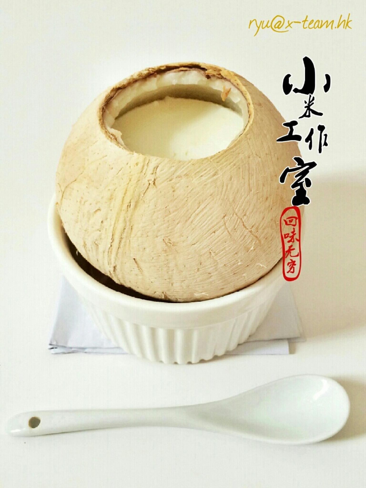 1196 by Ryu Yu