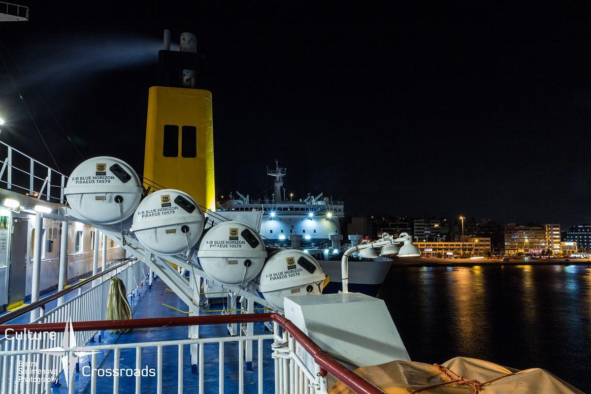 Welcome aboard by Bistra Stoimenova