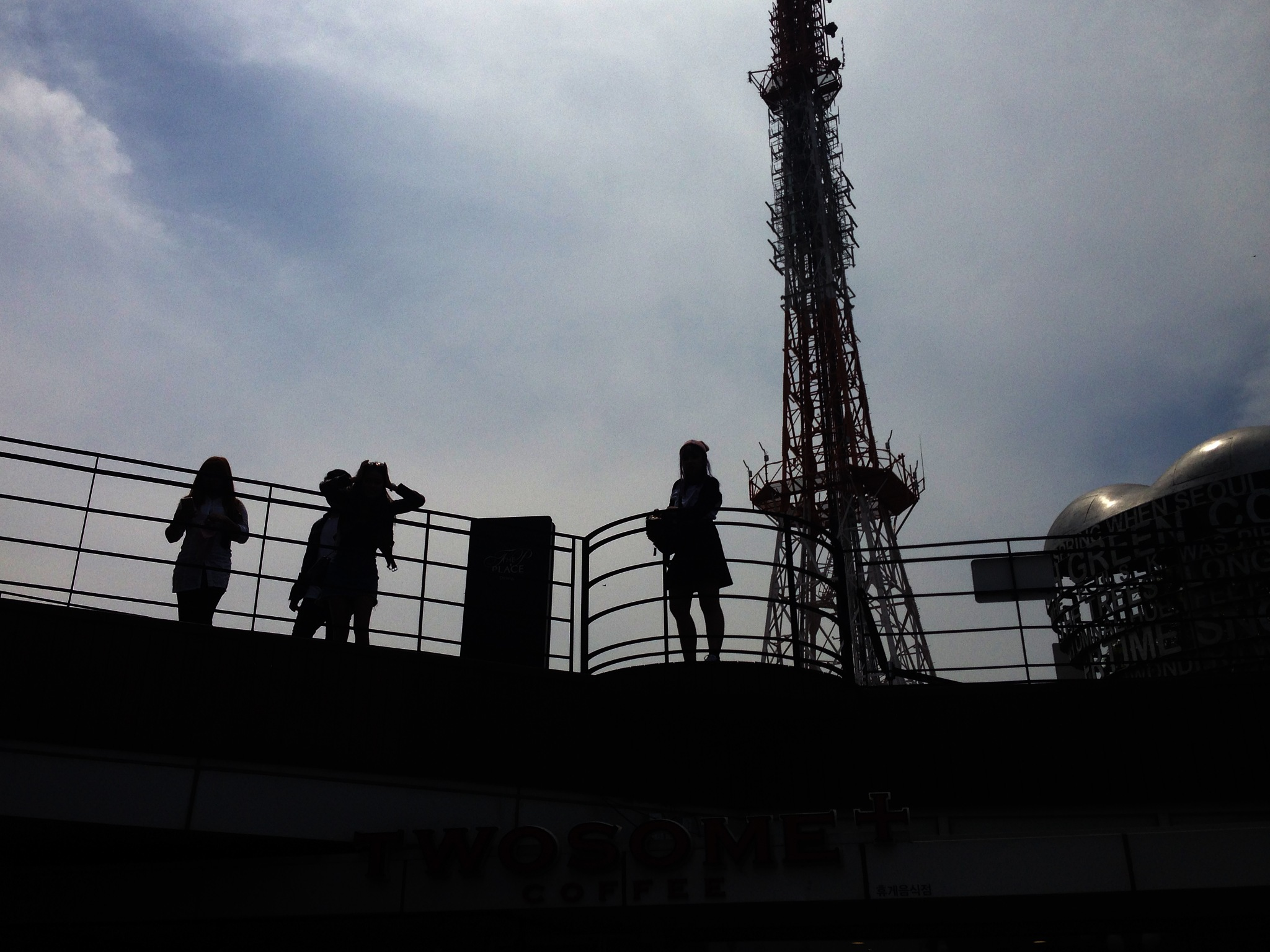 Namsan Tower Viewing Deck by rgalbarillo