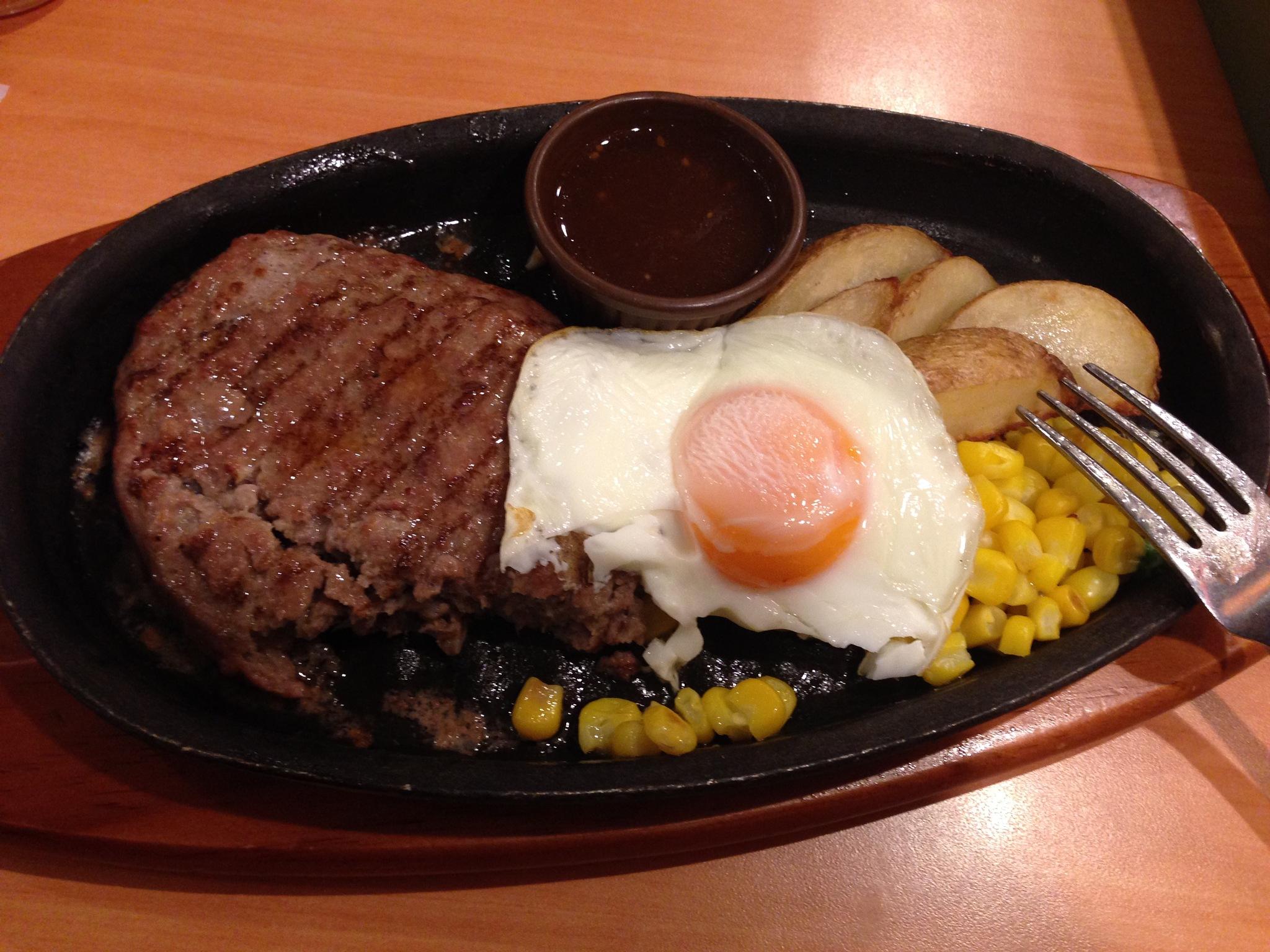 Sumptous Burger Steak Lunch by rgalbarillo