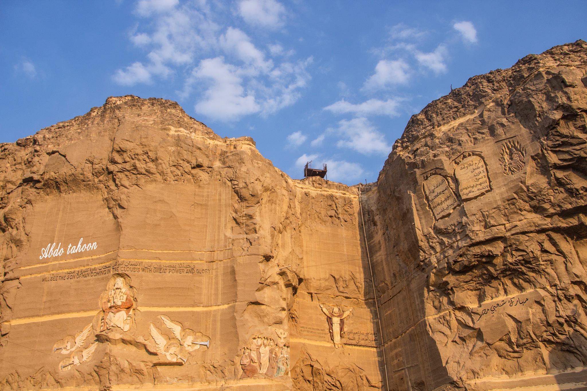 جبل المقطم  by Abdo Tahoon