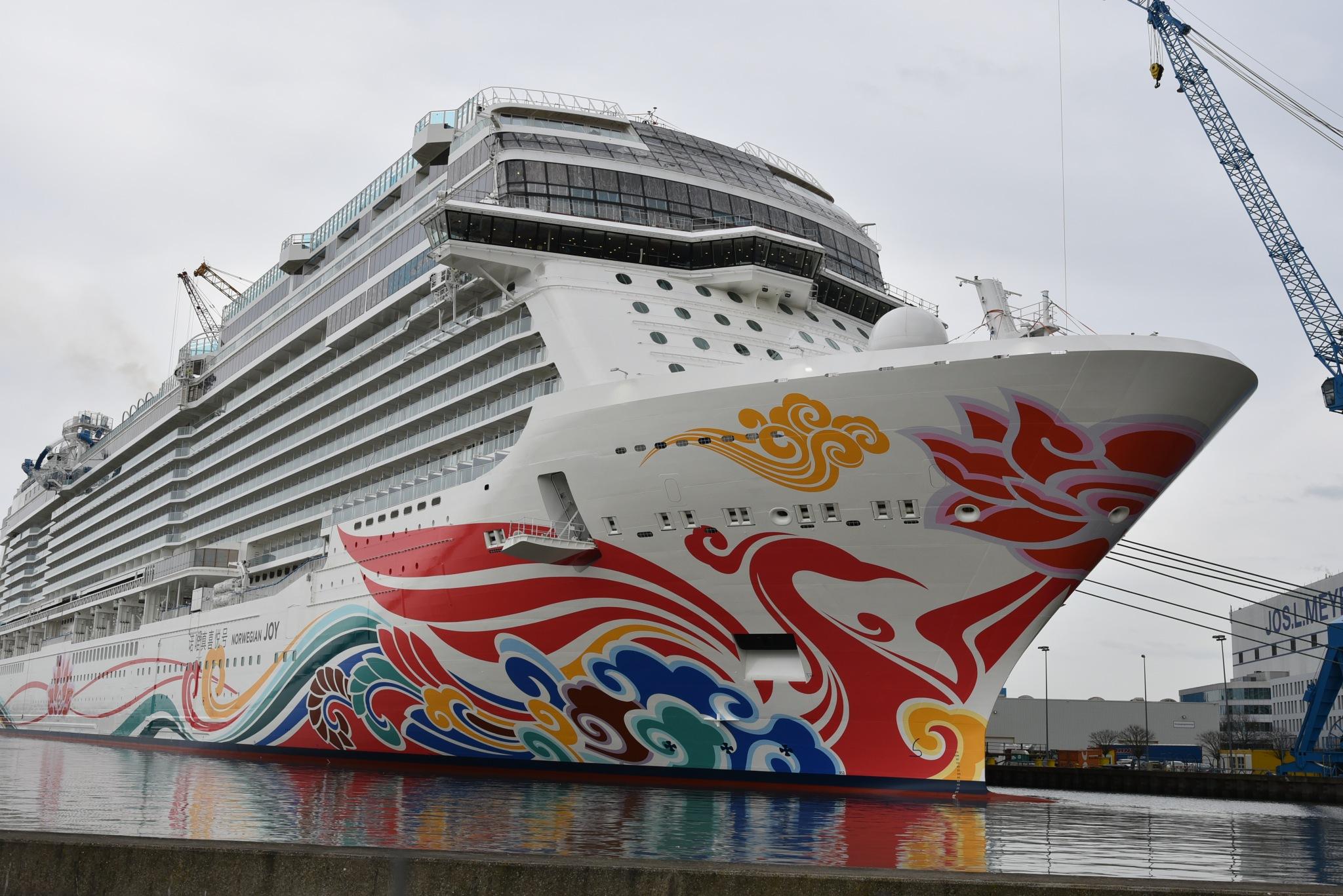 Very big ship  by Jacob van der Veen