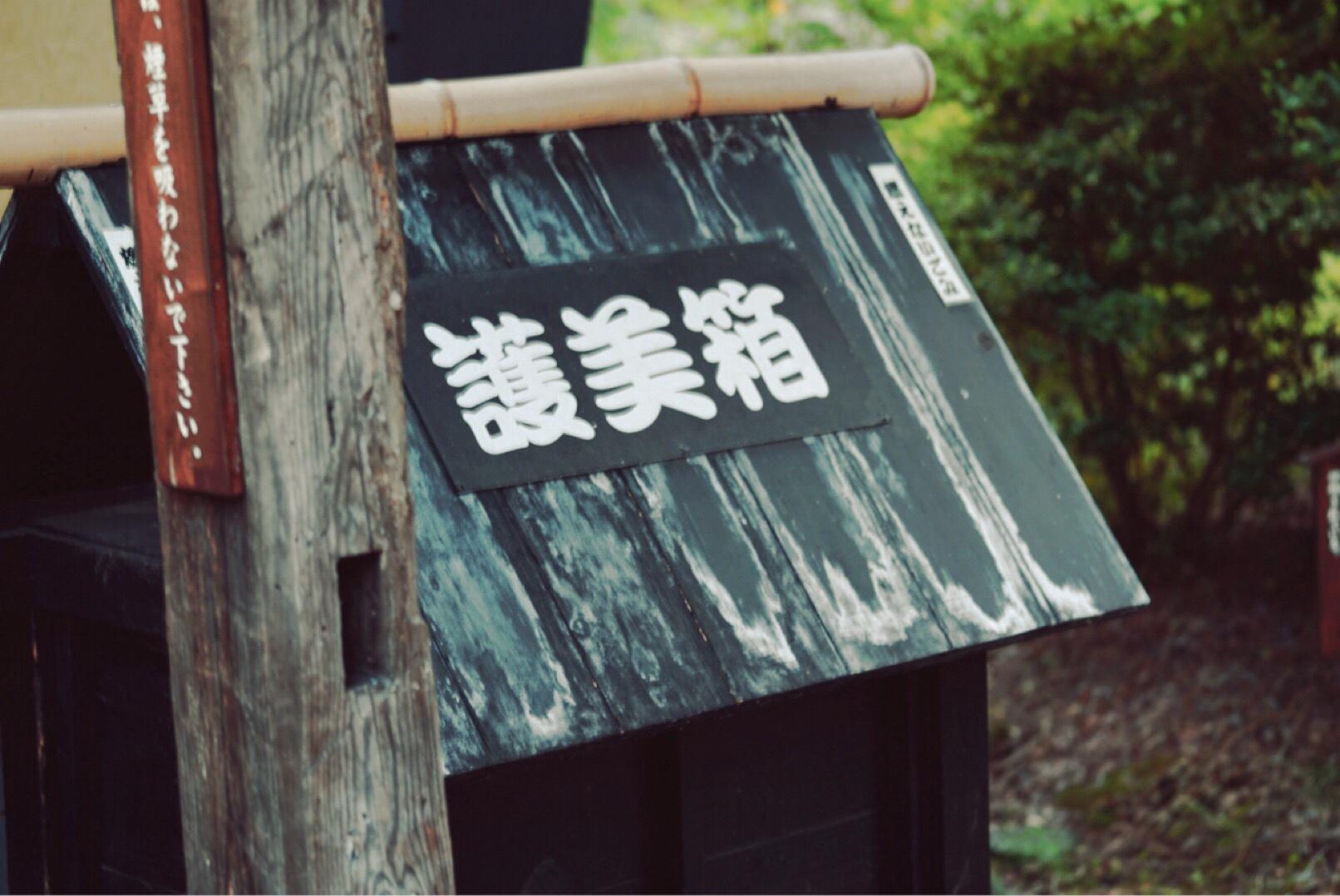 garbage box by HIRO