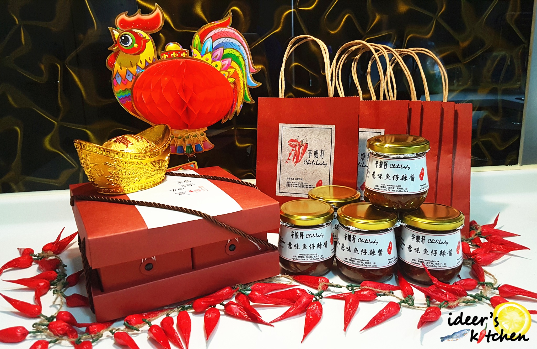 Chili Gift Set for Chinese New Year by ideerskitchen