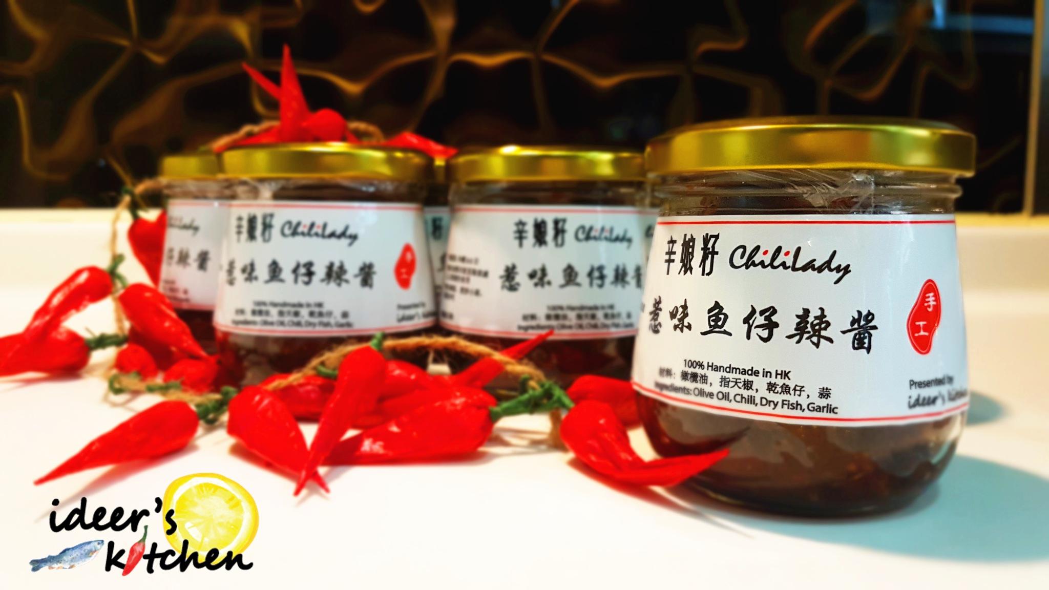 Homemade Chili Sauce by ideerskitchen