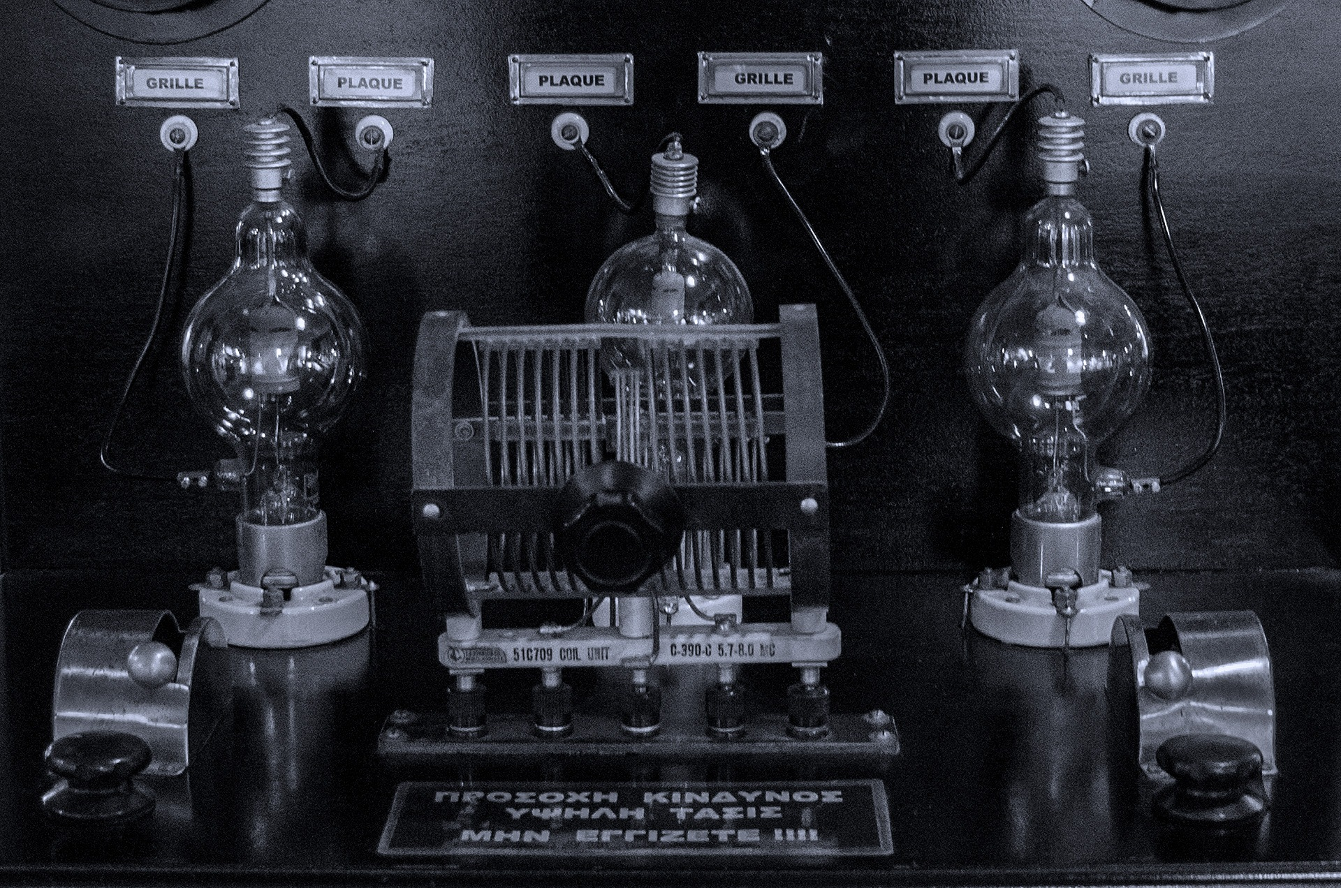 19th century battleship radio transmitter/receiver by Alexandros C
