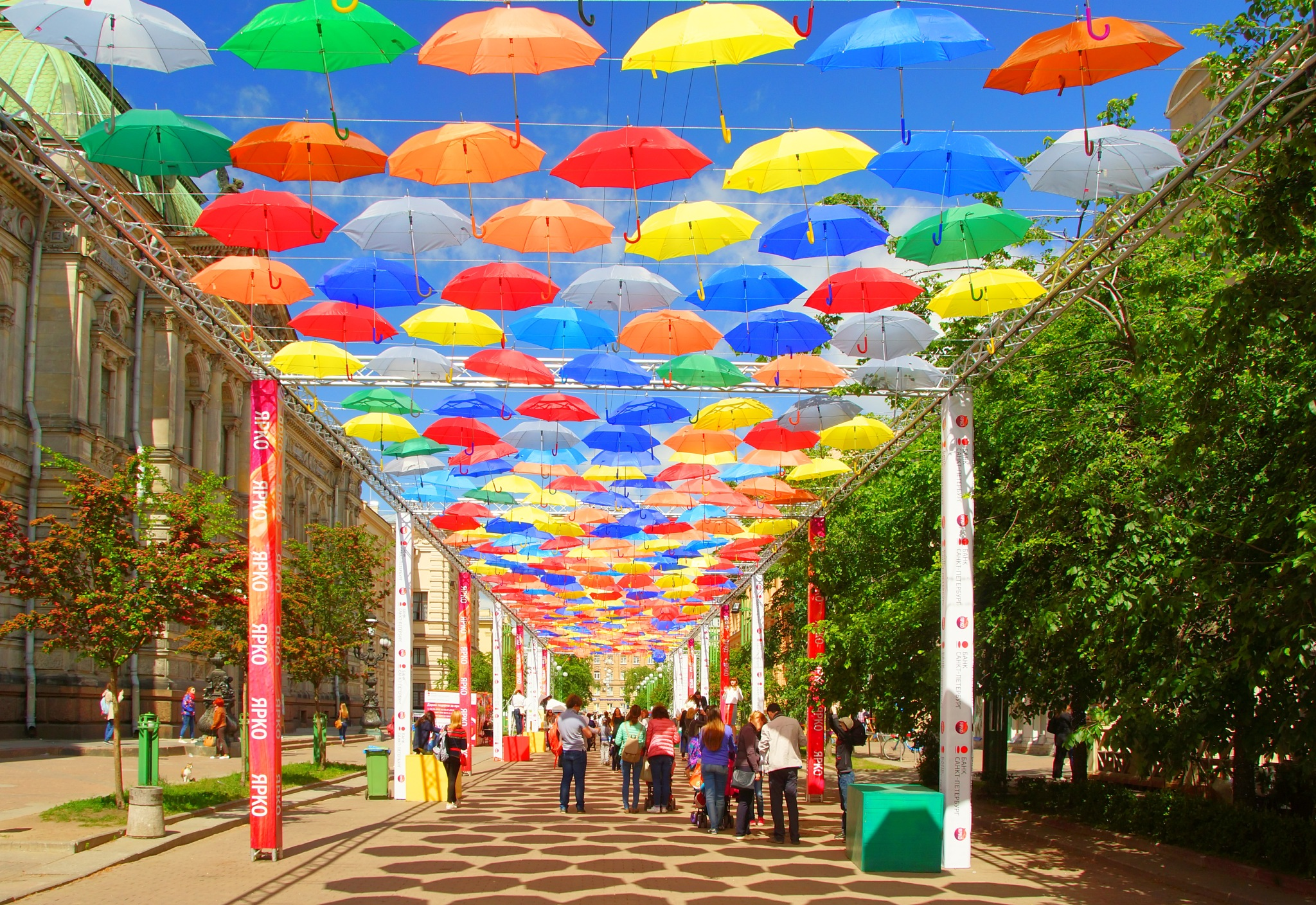 Alley colored umbrellas by Sergey Andreevich