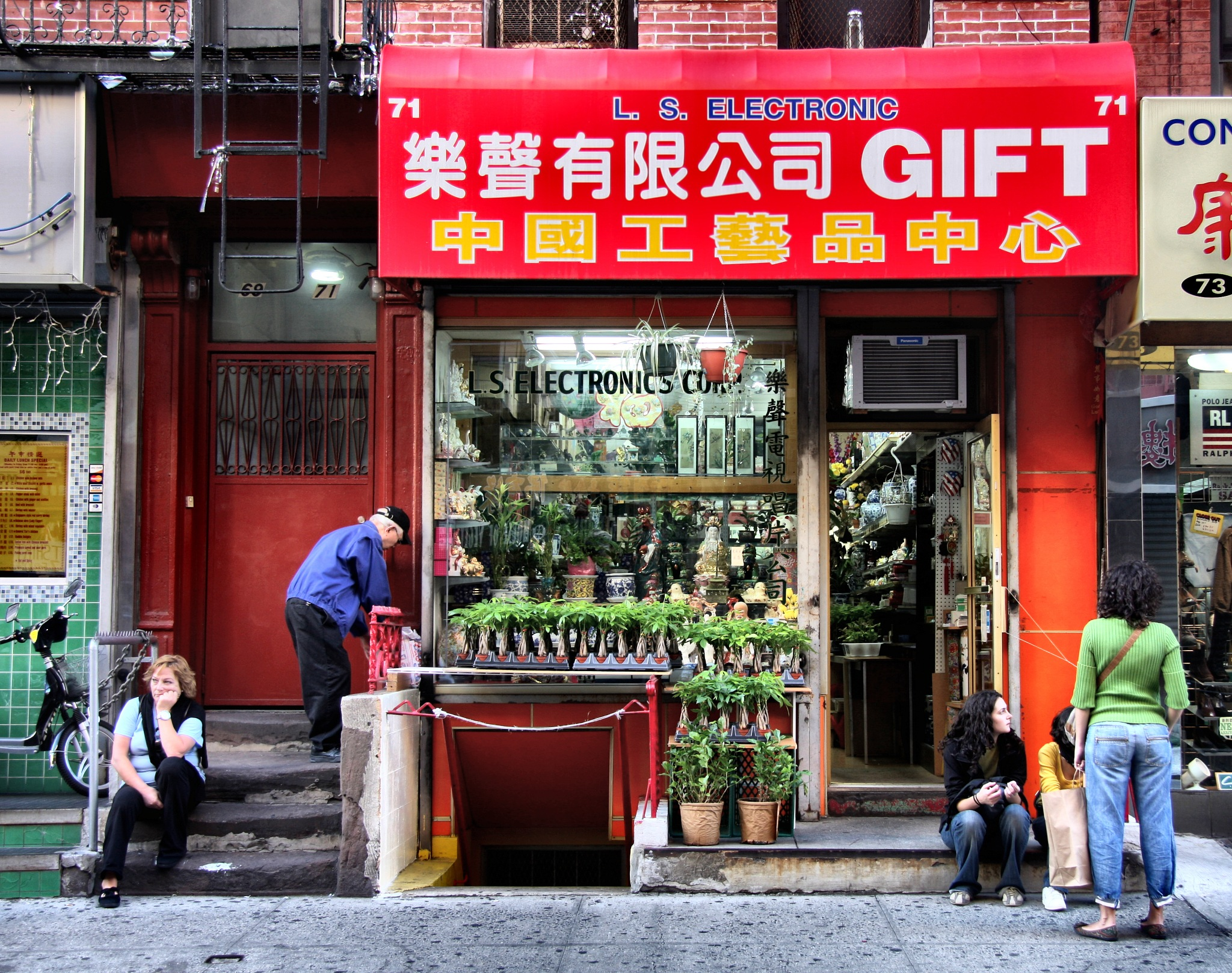 Chinatown, NYC by Sam Cornwell