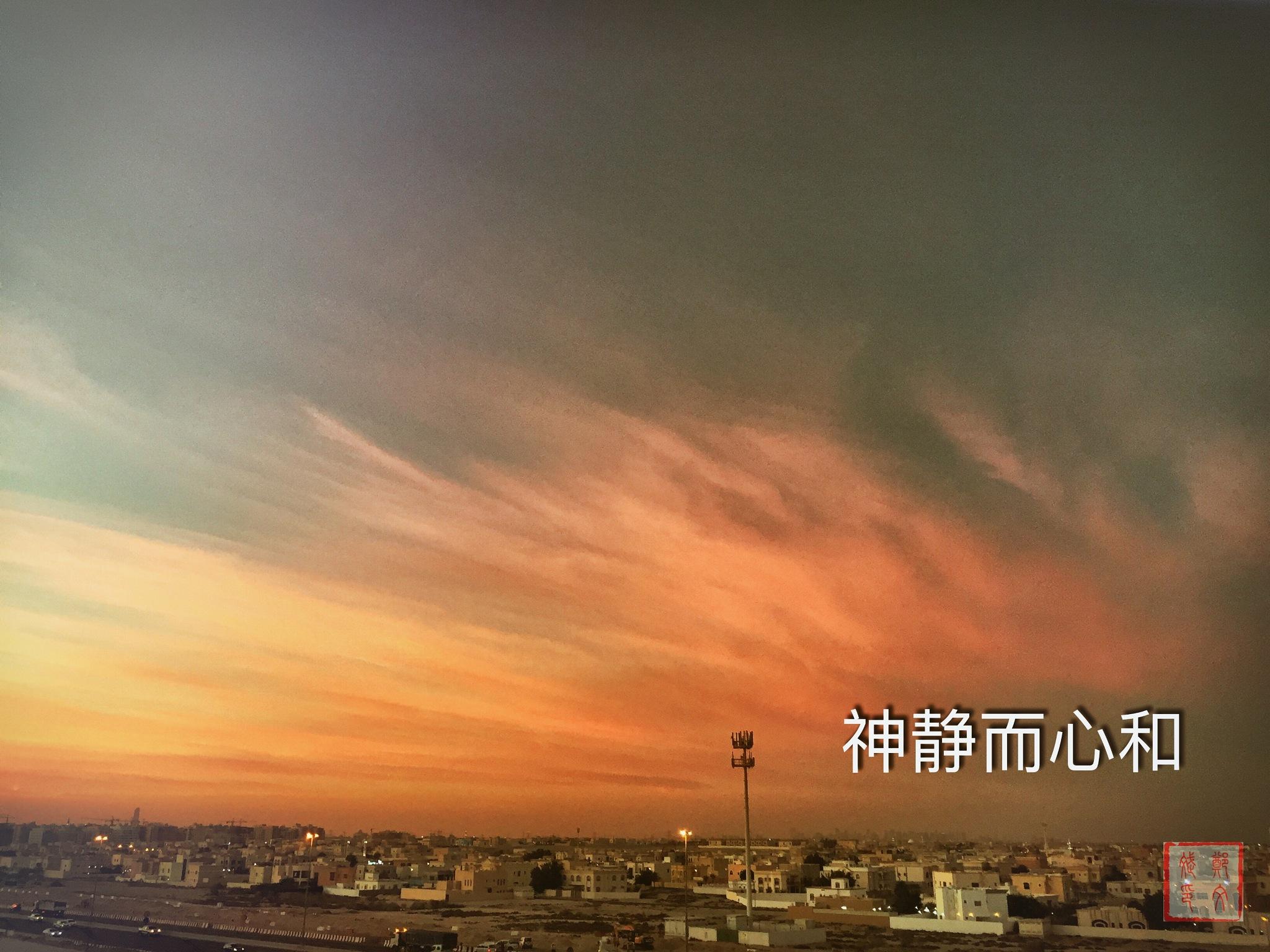 Untitled by Zheng