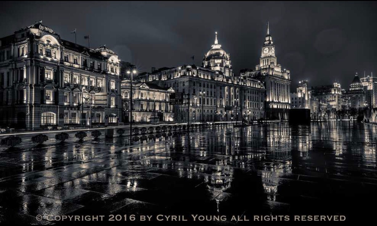 The Bund by Cyril Young