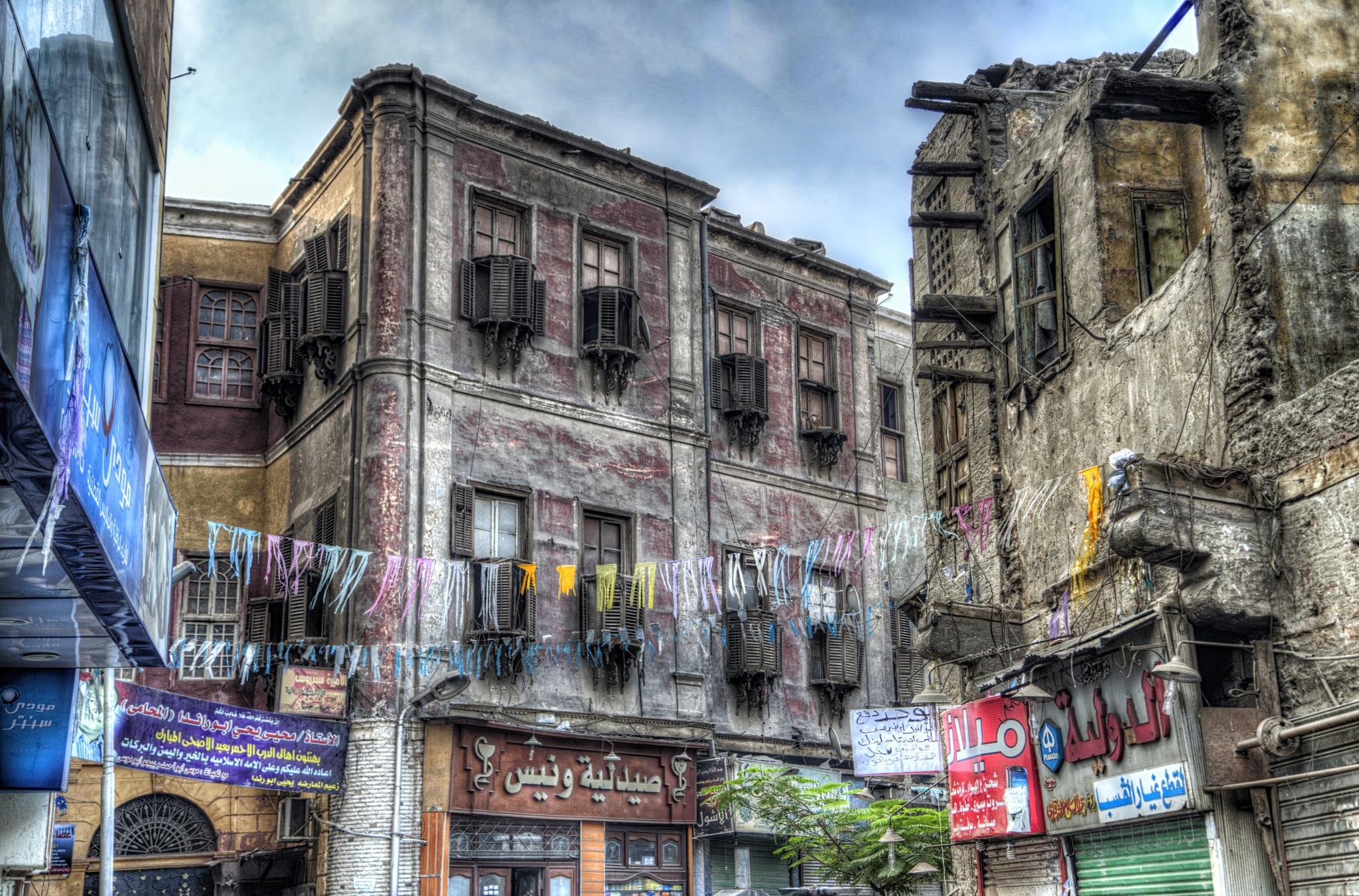Bab El Wazeer Street by Tawfik W Dajani