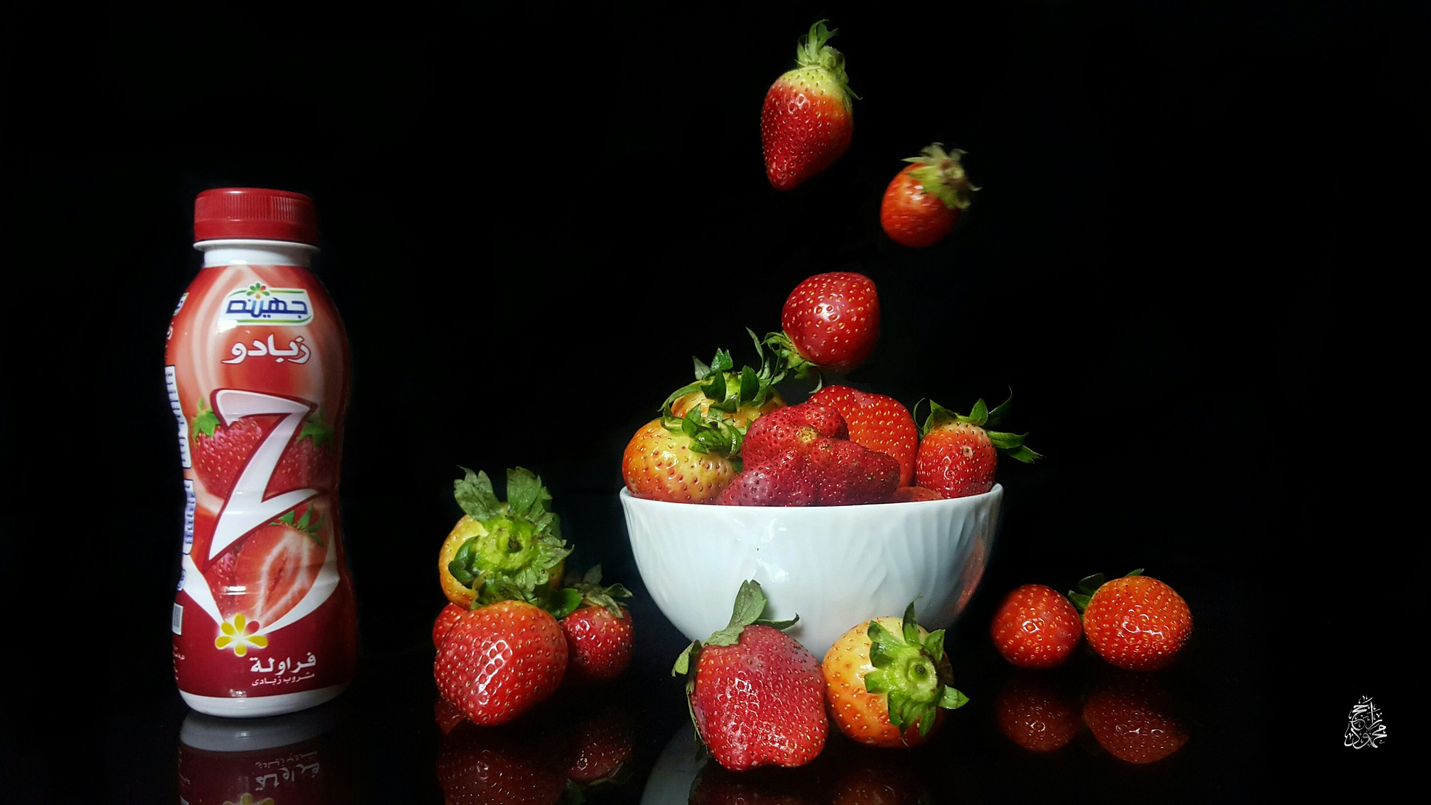Strawberry flavored yogurt :D by Mahmoud Rageh