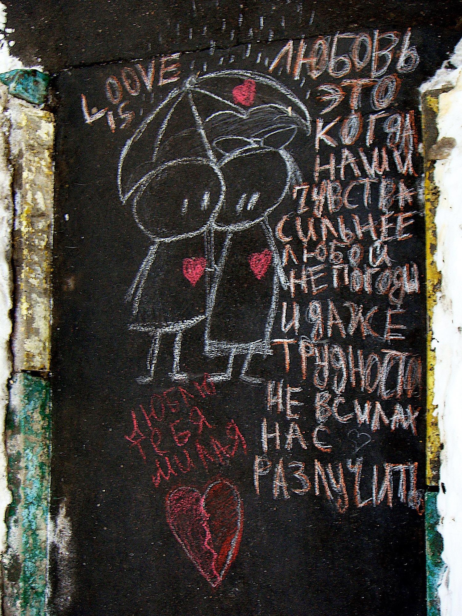 """""""TravelLoG"""" by pchyolkin"""