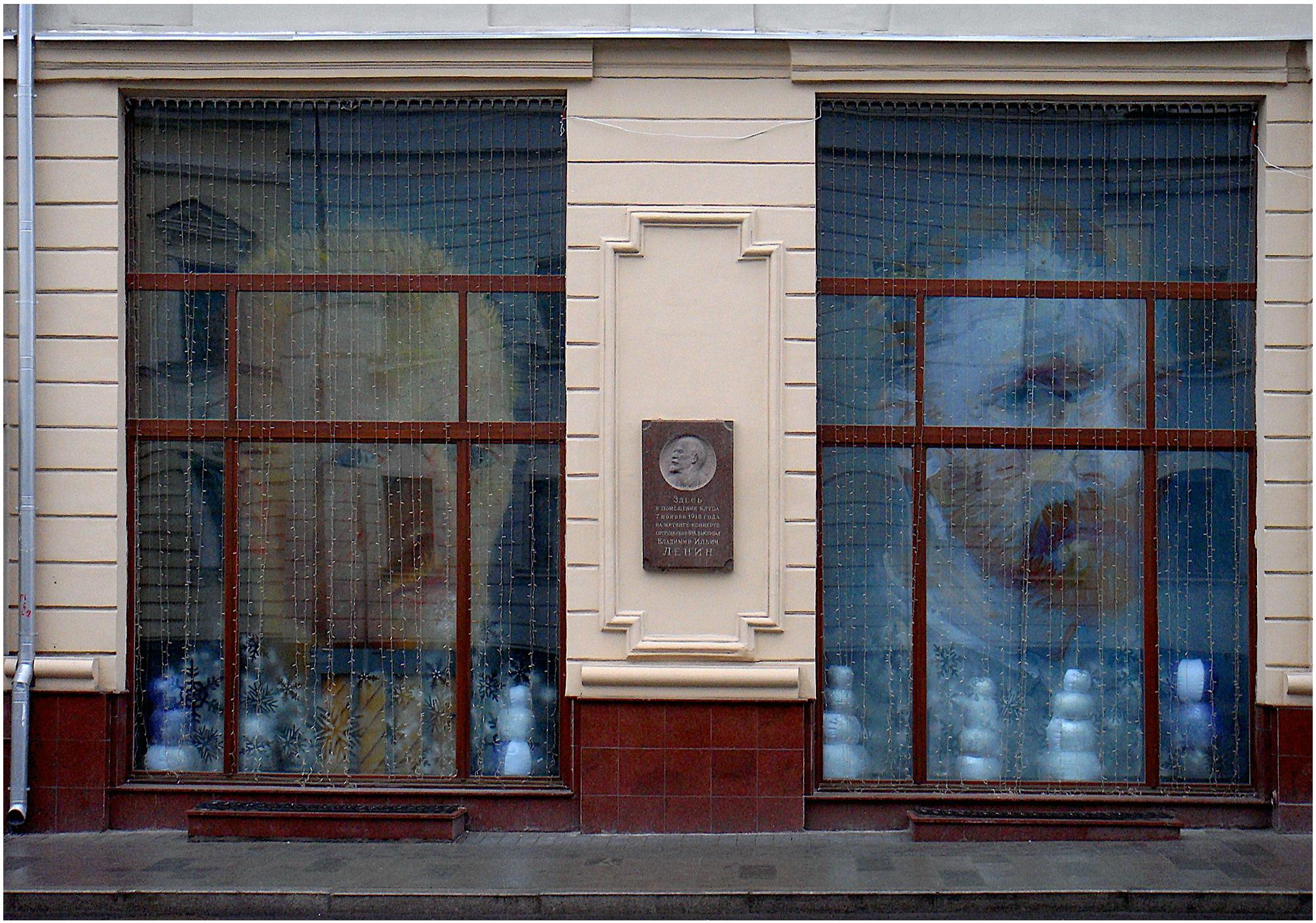"""""""Here...LENIN"""" - """"What Window Sees?"""" by pchyolkin"""