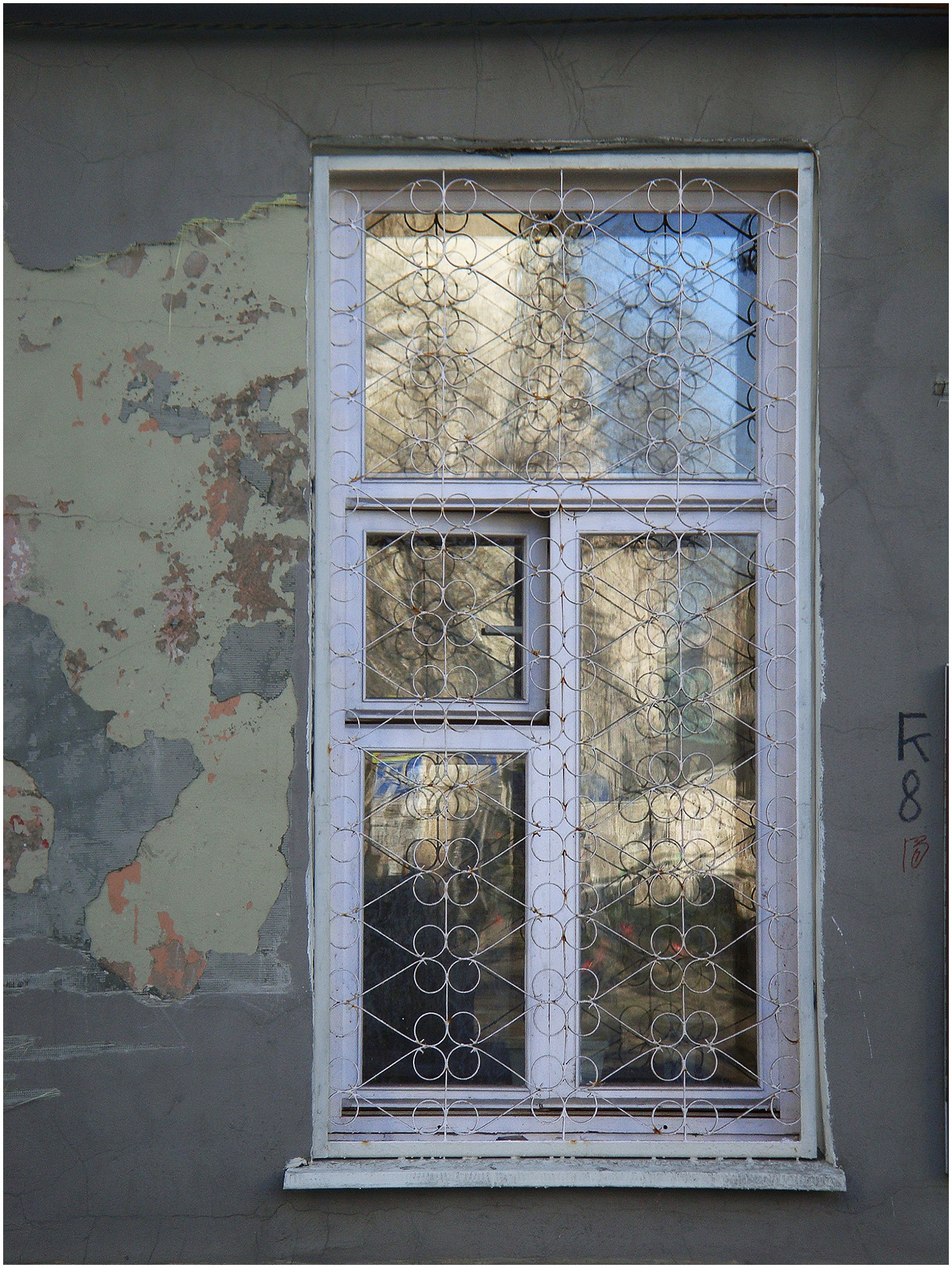"""""""Impressions"""" - """"What Windows Sees?"""" by pchyolkin"""
