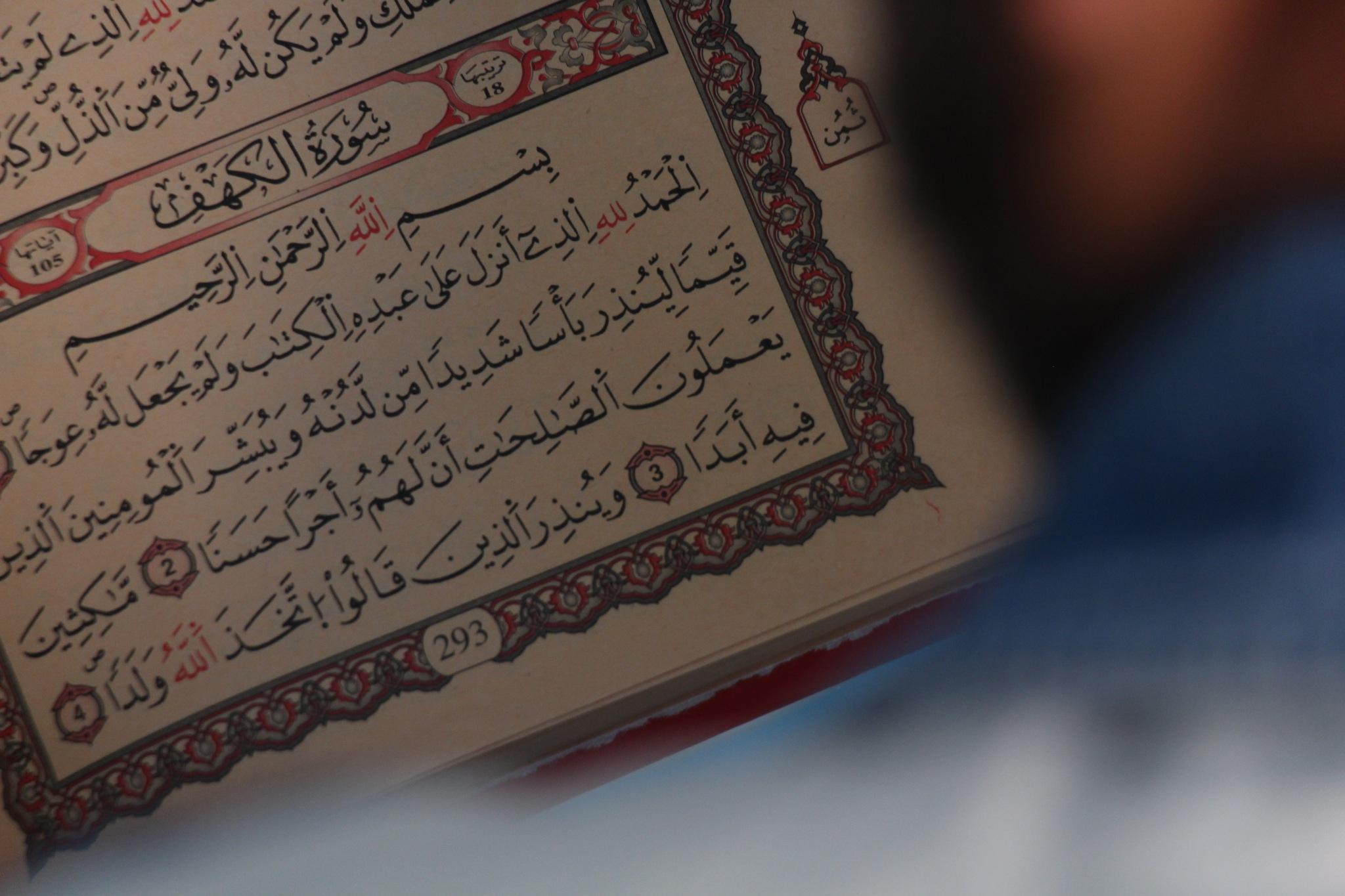 Quran by Mohamed Ben El Bar