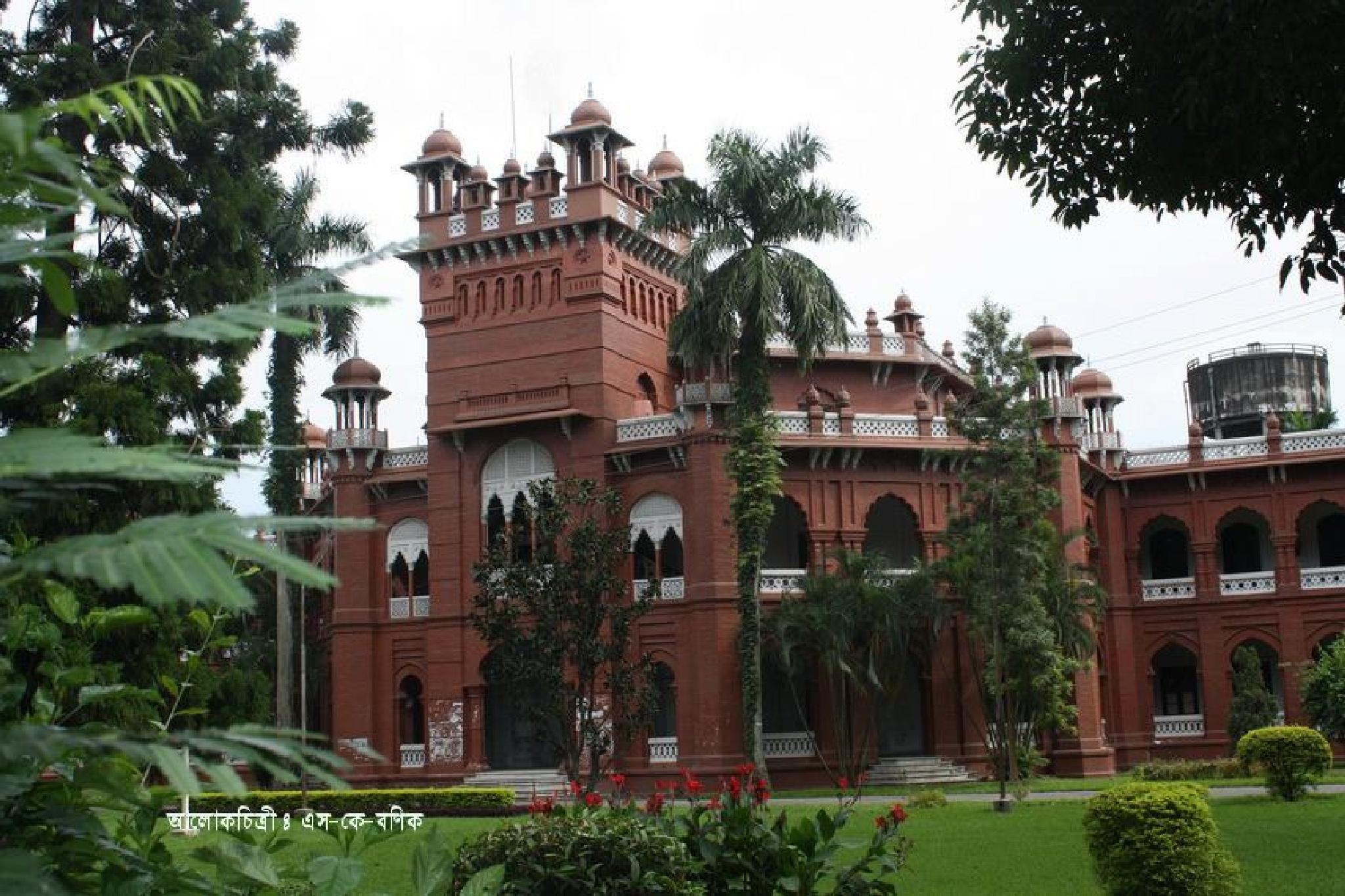 CURZON HALL  by ShyamalKBanik