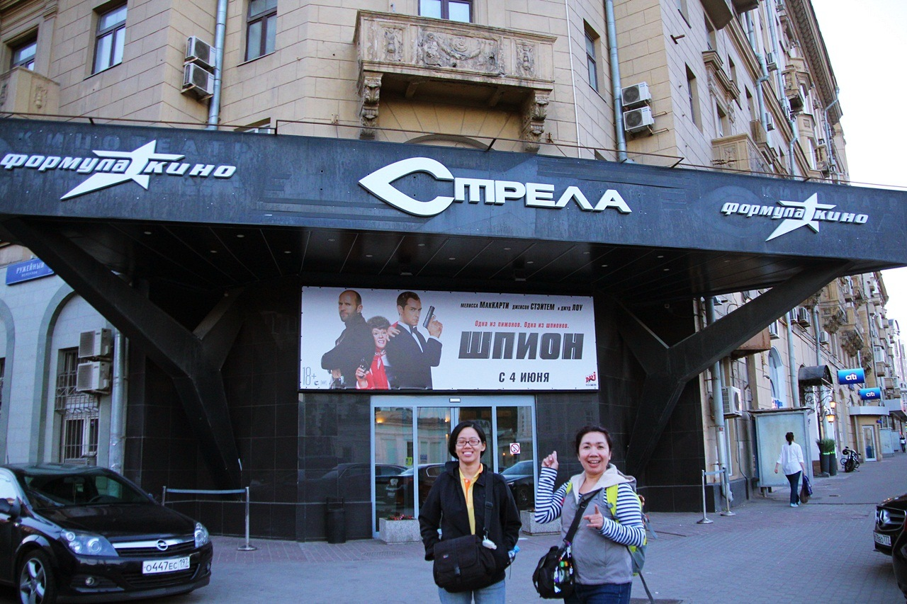 Yeaah... finaly we find the Cinema! by Renny Puspita