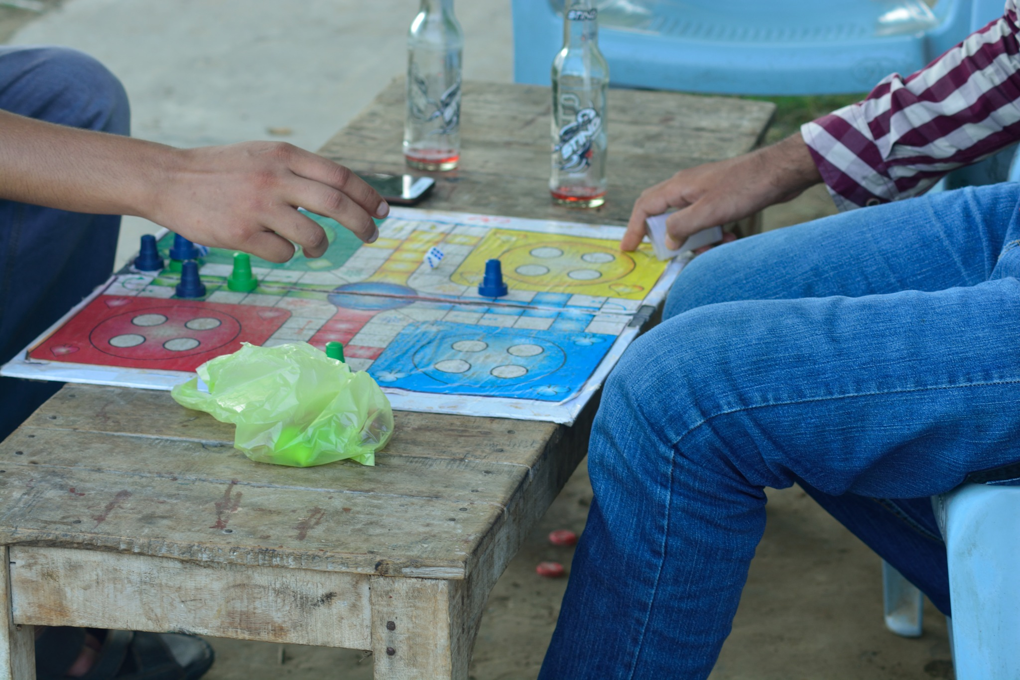 the game by Muhammad Azeem
