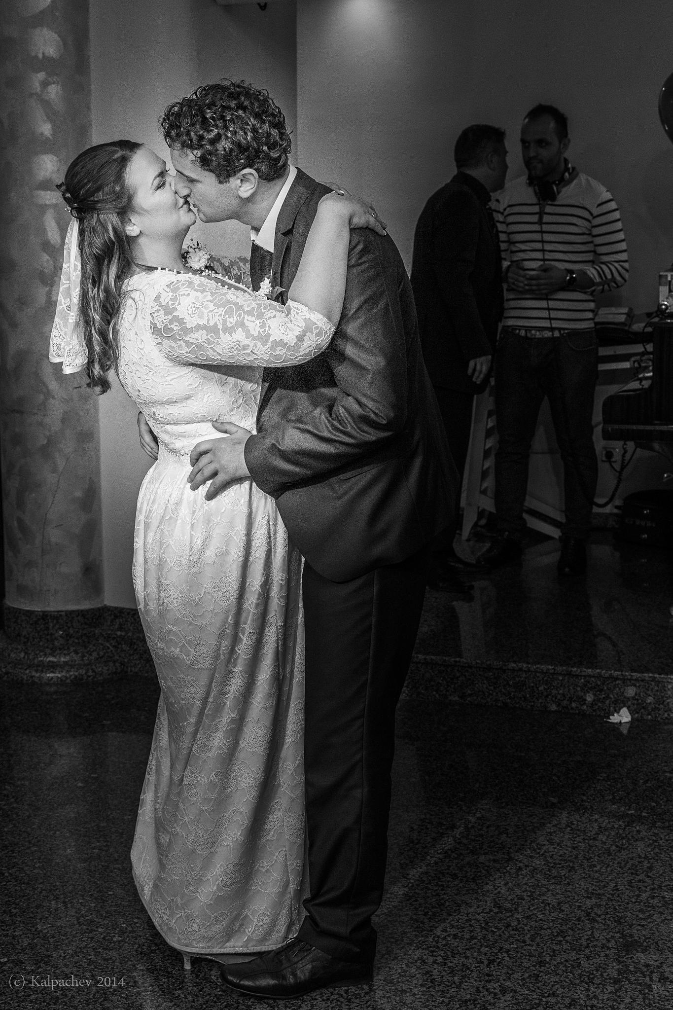 The First Dance by Kalin Kalpachev