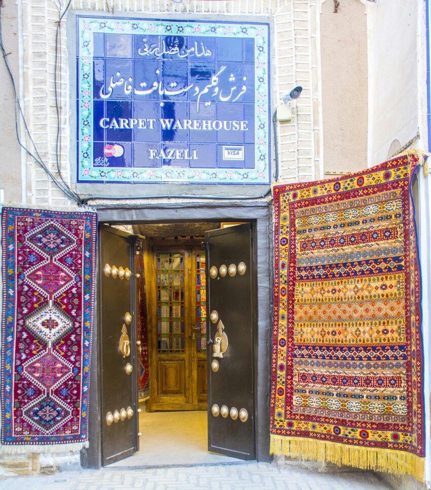 Fazelicarpet by Carpet