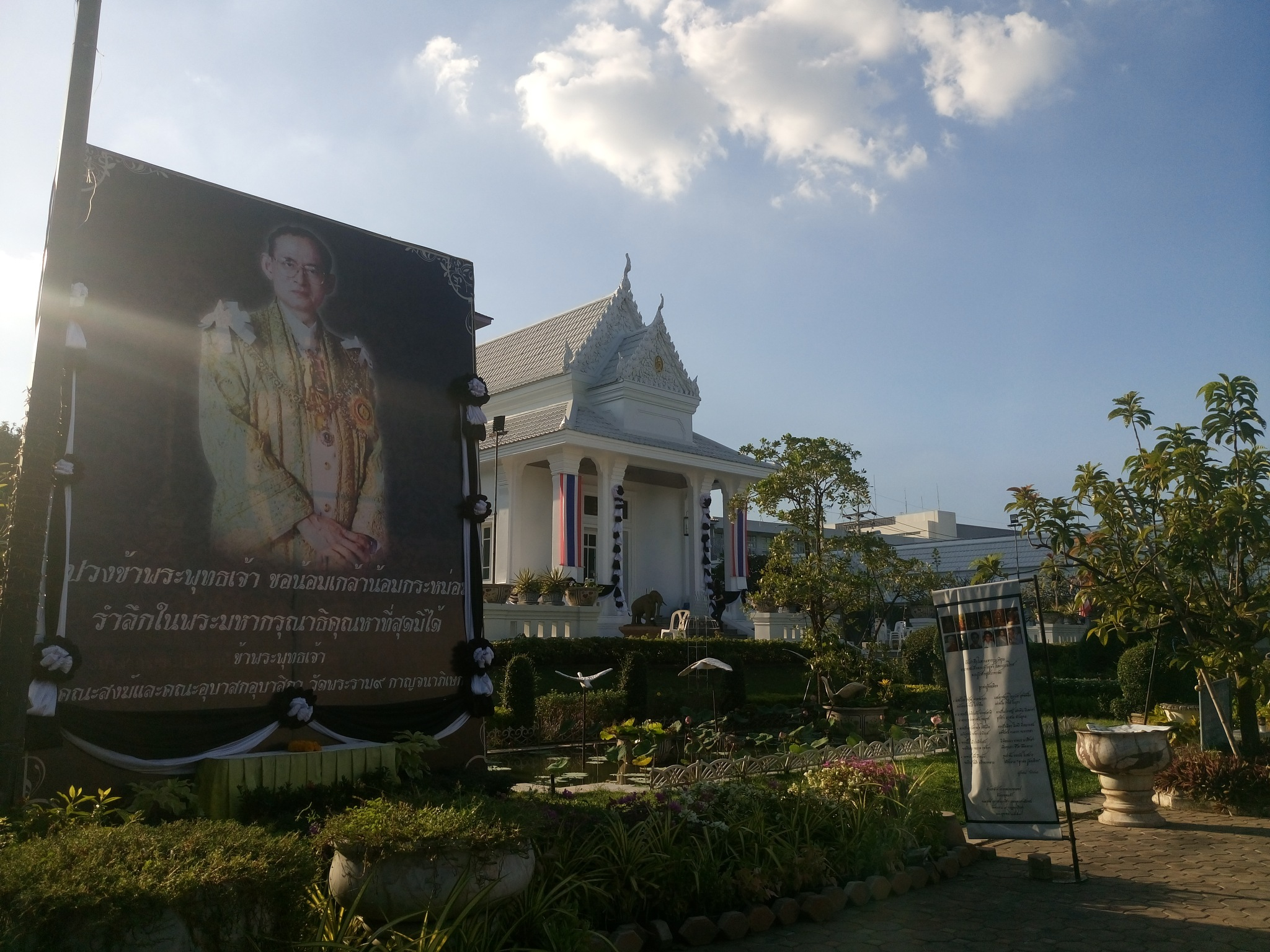Praram 9 Kanchanapisek Temple by SolomonEz