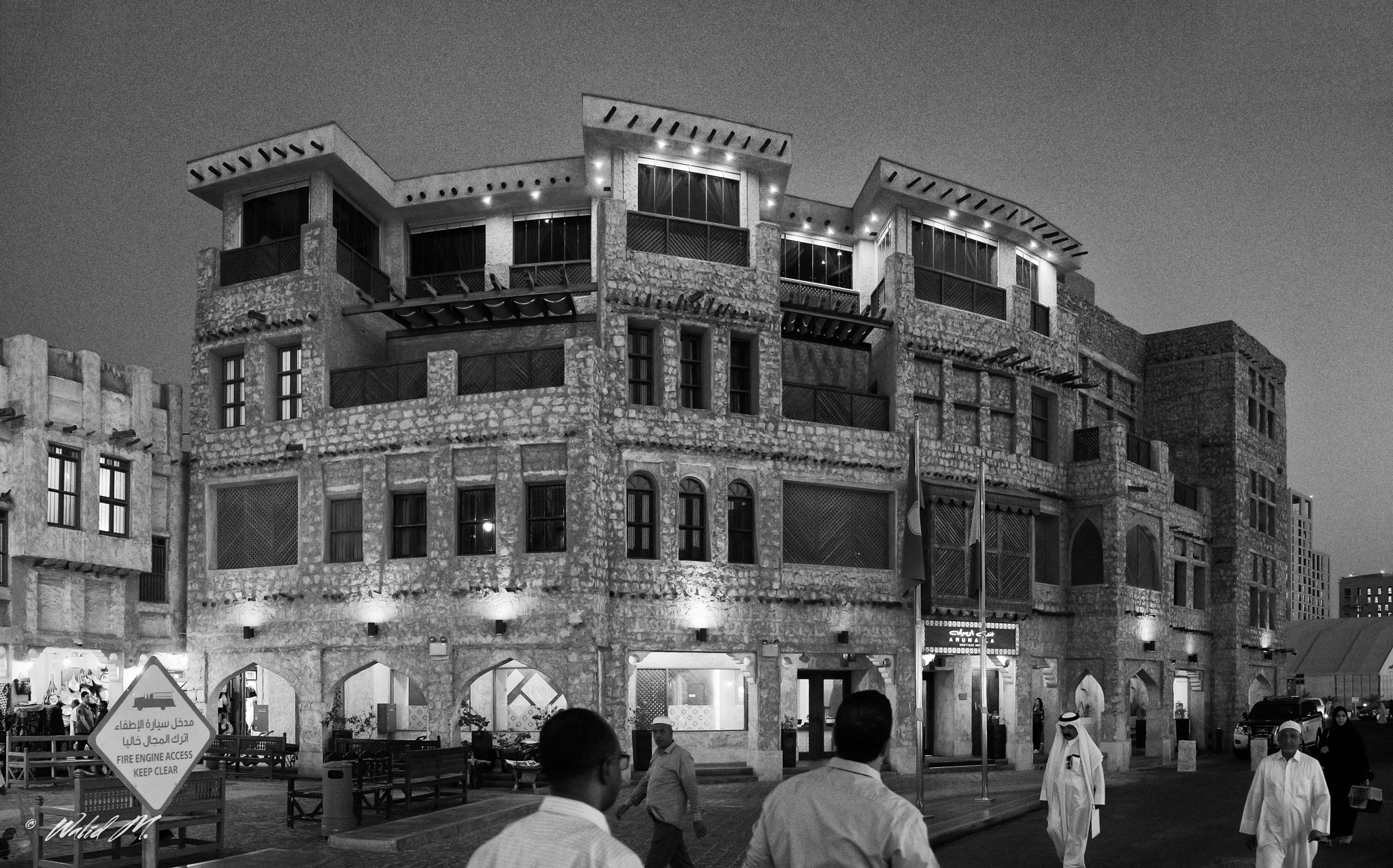 Old hotel by Walid