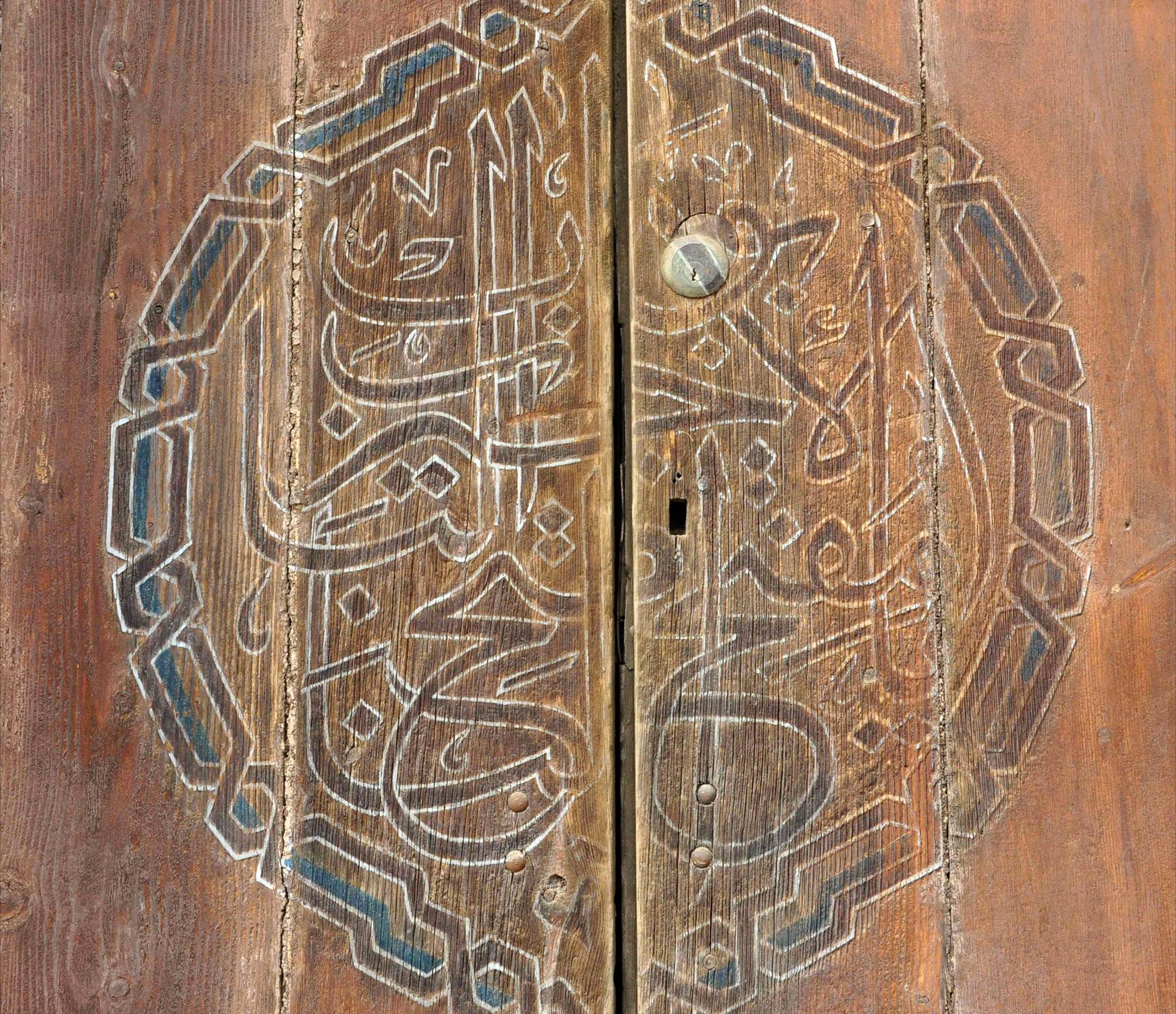 Quranic Script by kfboland125