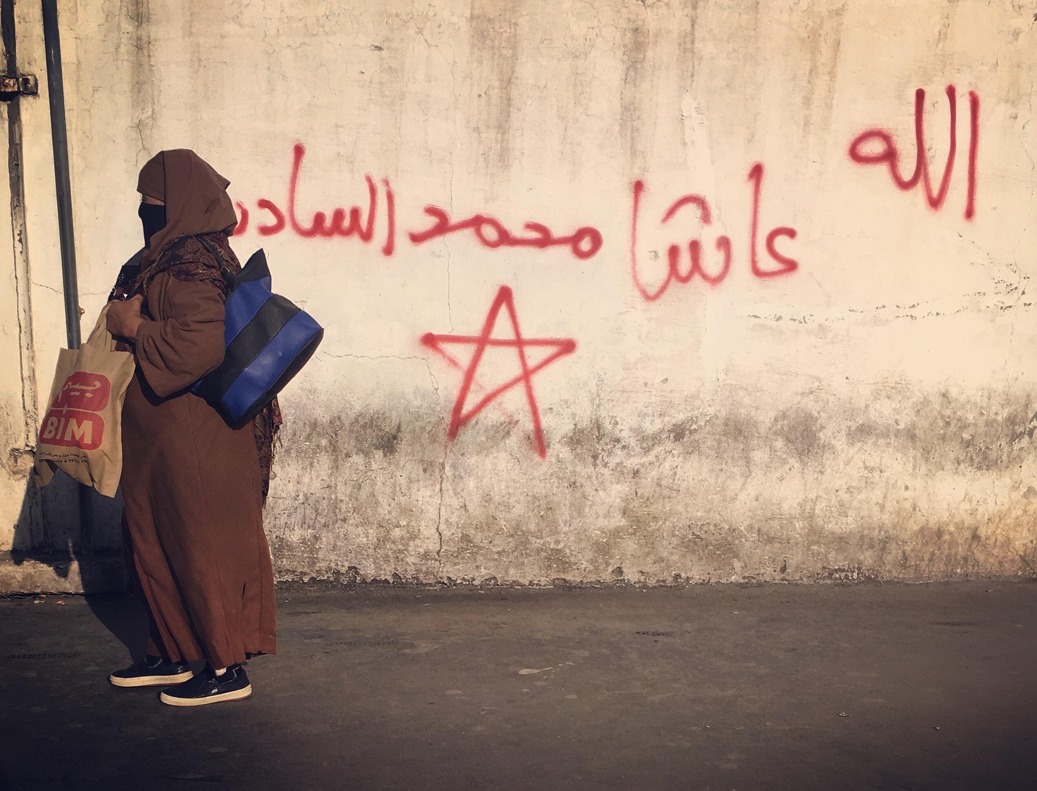 Untitled by Hamza Ennouaimi