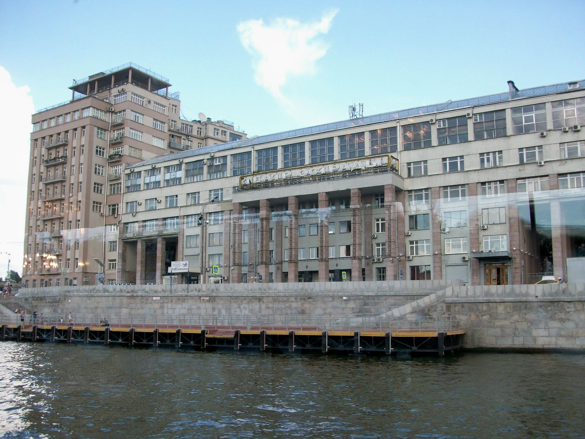 Moscow State Estrada Theatre on Bersenevskaya embankment by NatalyaParris