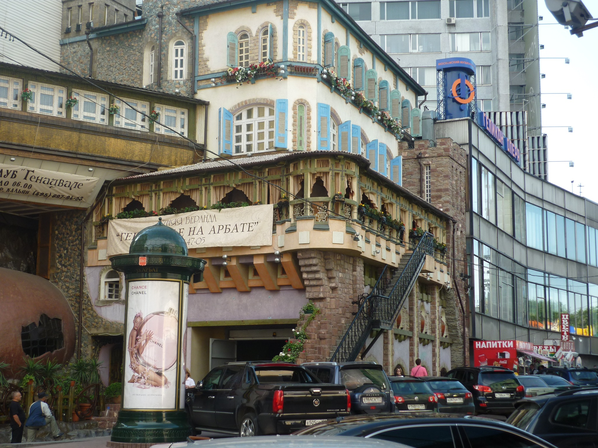 A restaurant on Arbat, never to be forgotten by Paolo Paparazzi