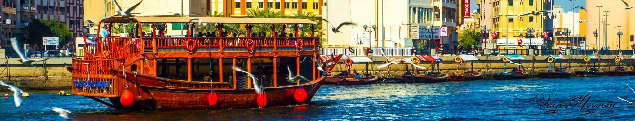 Dubai Abra by Waqas Moosavi