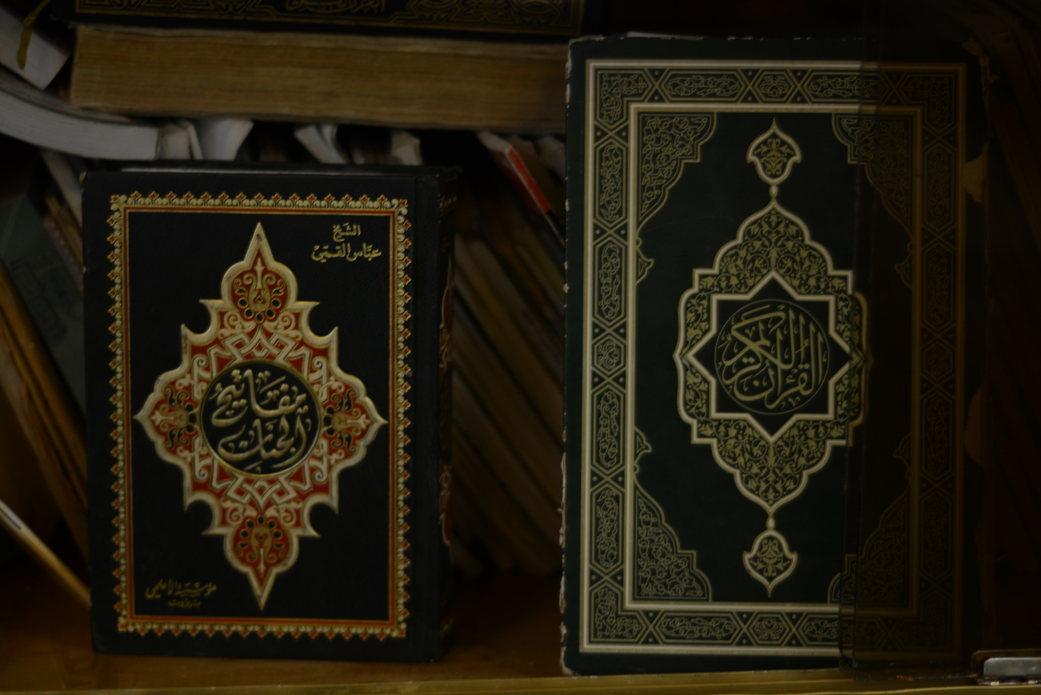 The Holy Quran by HussainAhmed