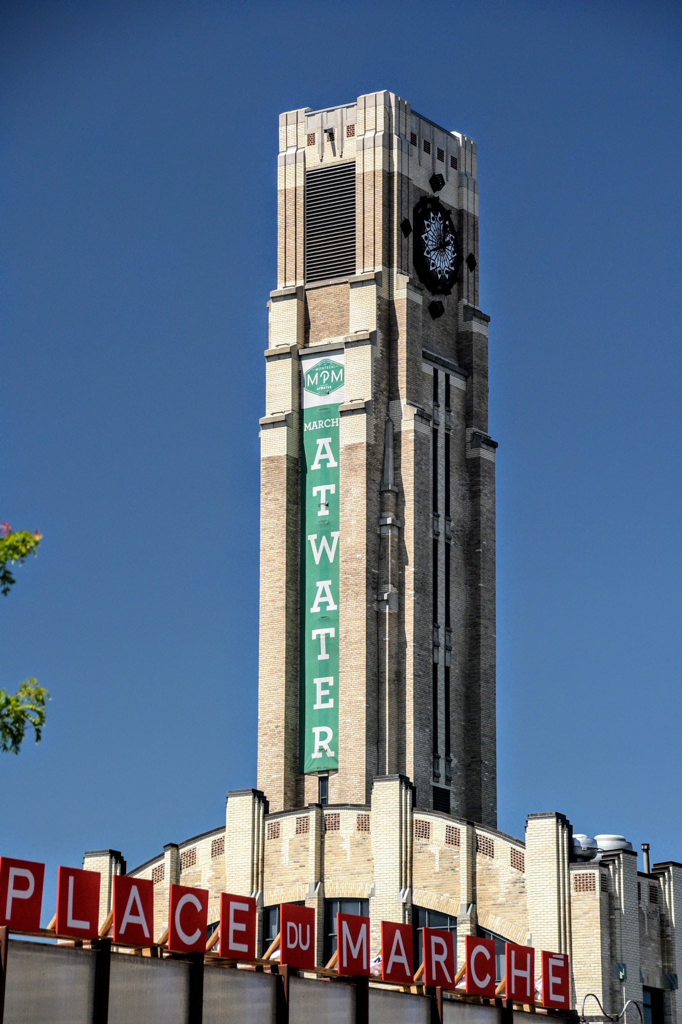 Clock Tower, Atwater Market, Montreal, Canada by Simon Dadouche