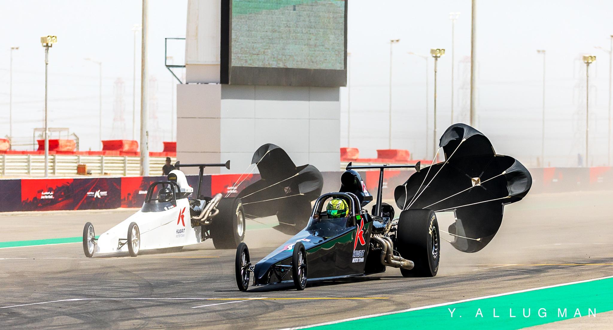 Car racing 1 by Y.Allugman