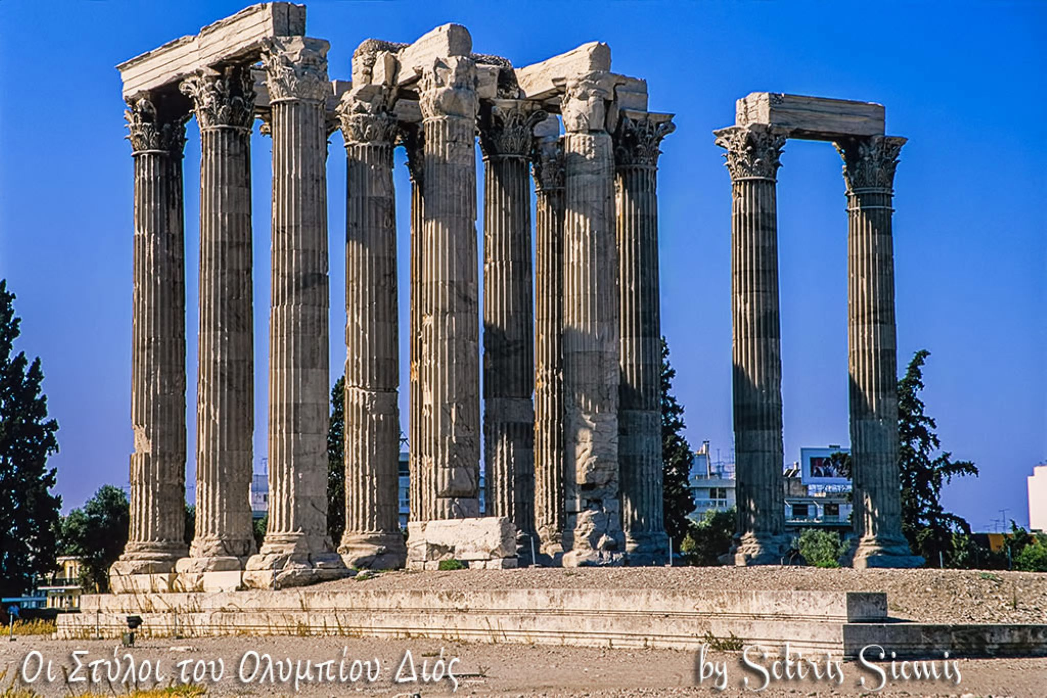 Athens by Sotiris Siomis