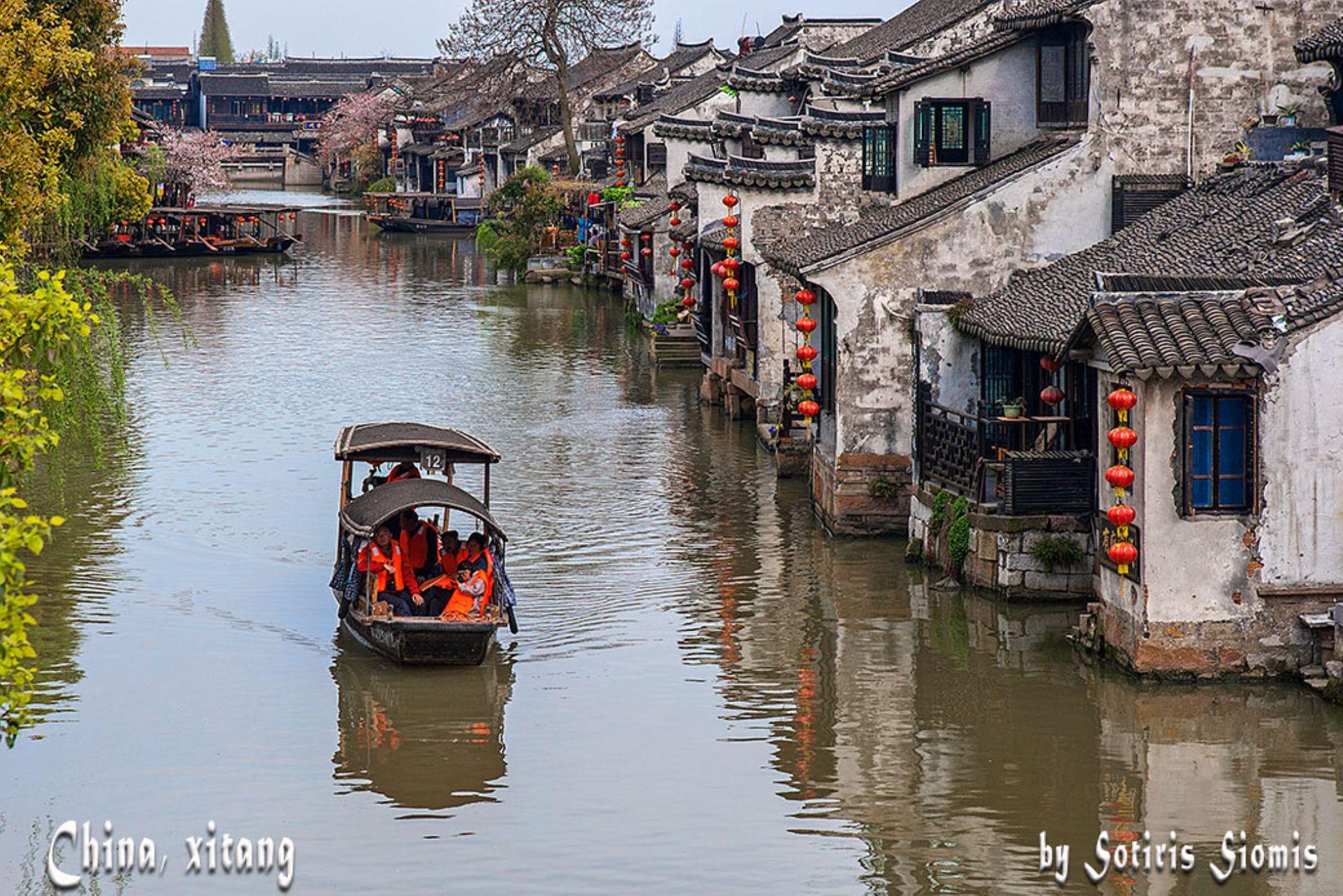 XITANG, CHINA by Sotiris Siomis