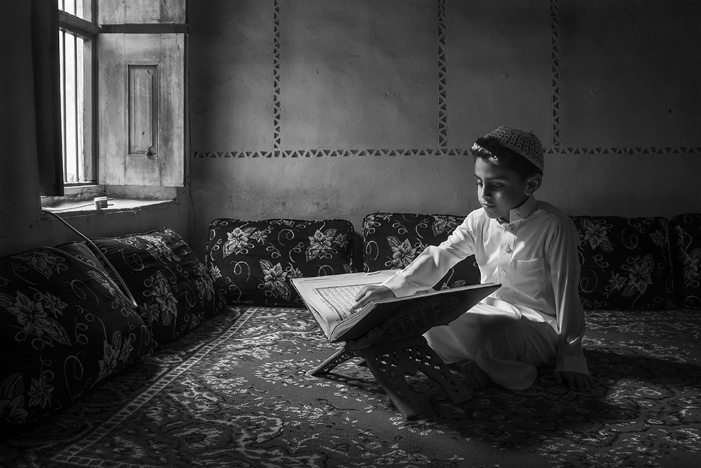 Religious reading  by Fatimah Alsabeeha