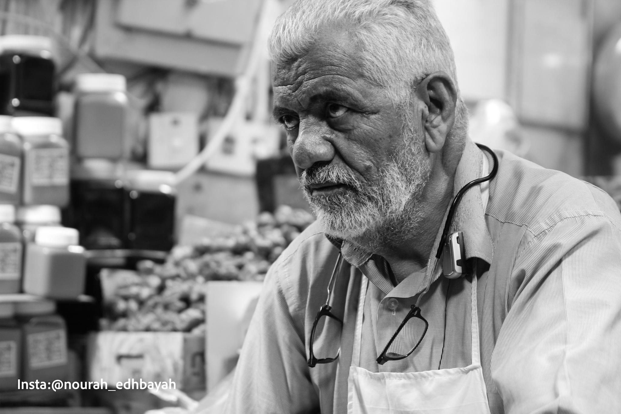 Hard Time by Nourah_Edhbayah